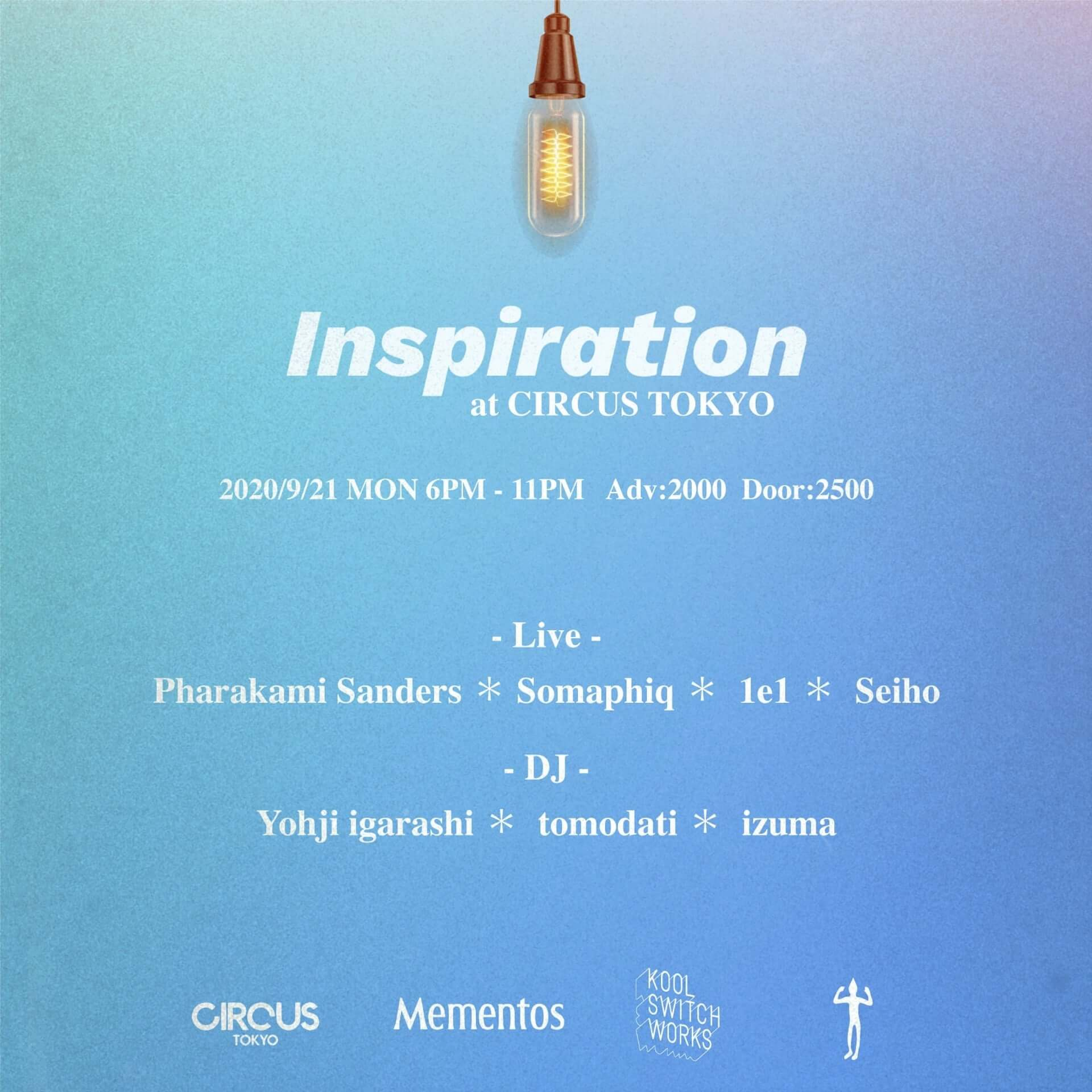 Seihoと〈Mementos〉がキュレーション!1e1、Yohji Igarashiら7組が出演するライブイベント<Inspiration>がCIRCUS TOKYOで開催決定 music200914_seiho-inspiration_6-1920x1920