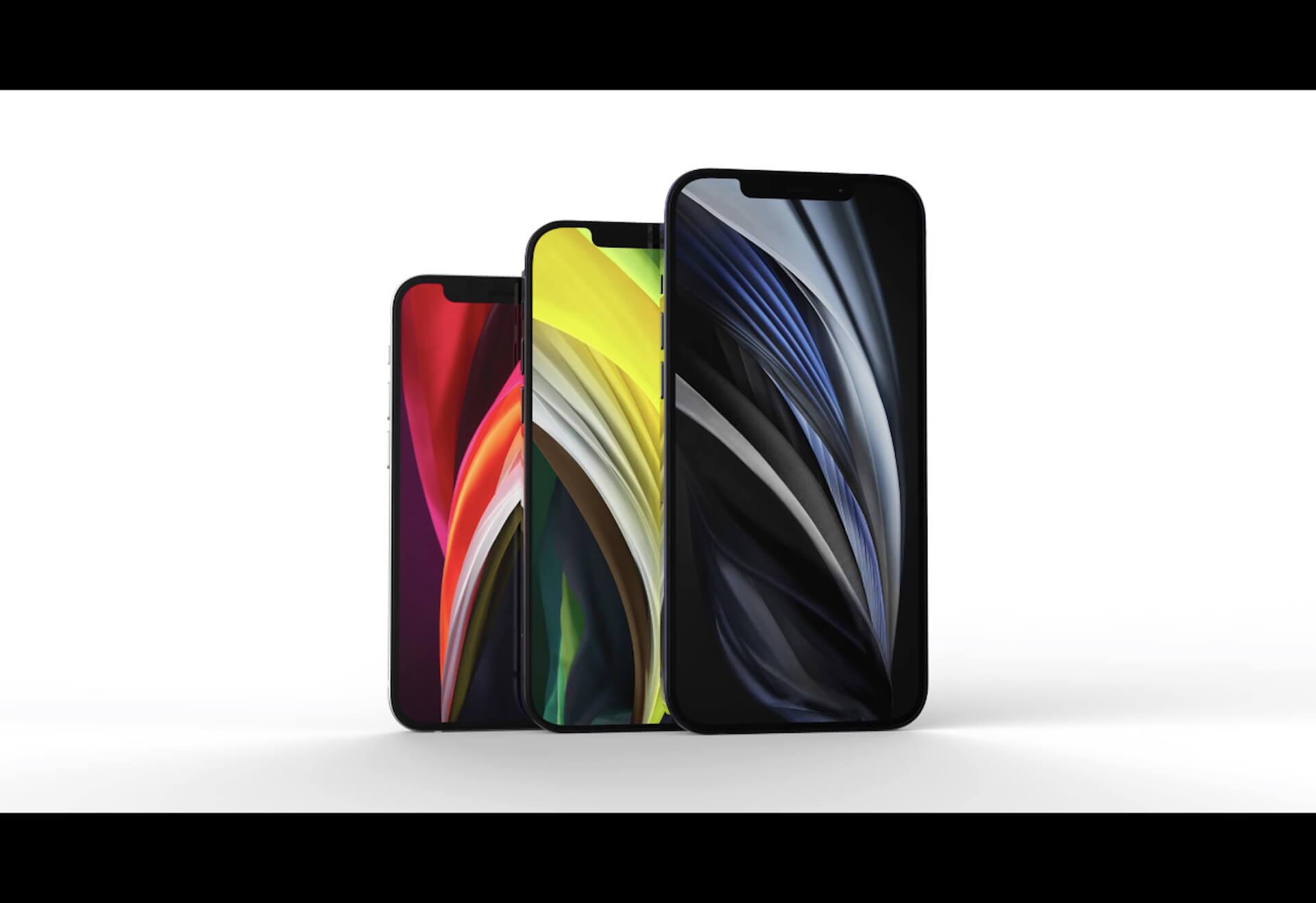 来月登場とうわさのiPhone 12の5.4インチモデルはノッチが狭くなる? tech200915_iphone12_main