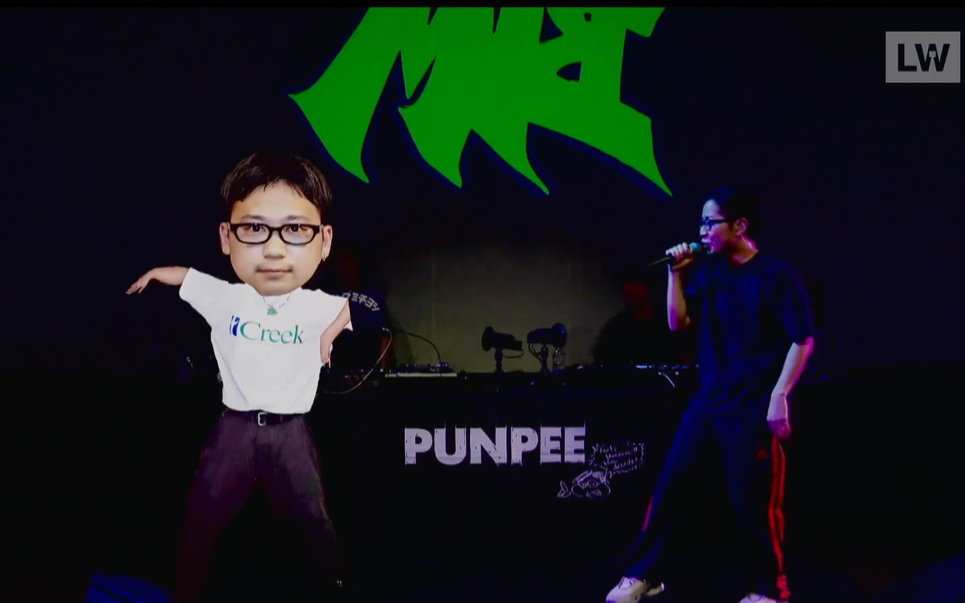 ライブレポート:LIVEWIRE PUNPEE<Sofa Kingdomcome>|映画作品のような夢見心地の時間 music200915_punpee_10