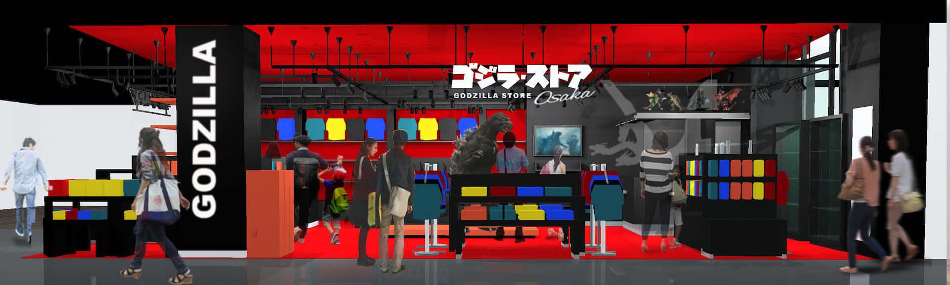 ゴジラの専門ショップ「ゴジラ・ストア Osaka」が大阪・心斎橋パルコにオープン決定!中村佑介の描き下ろしビジュアルも解禁 art200916_godzilla-store_2-1920x577