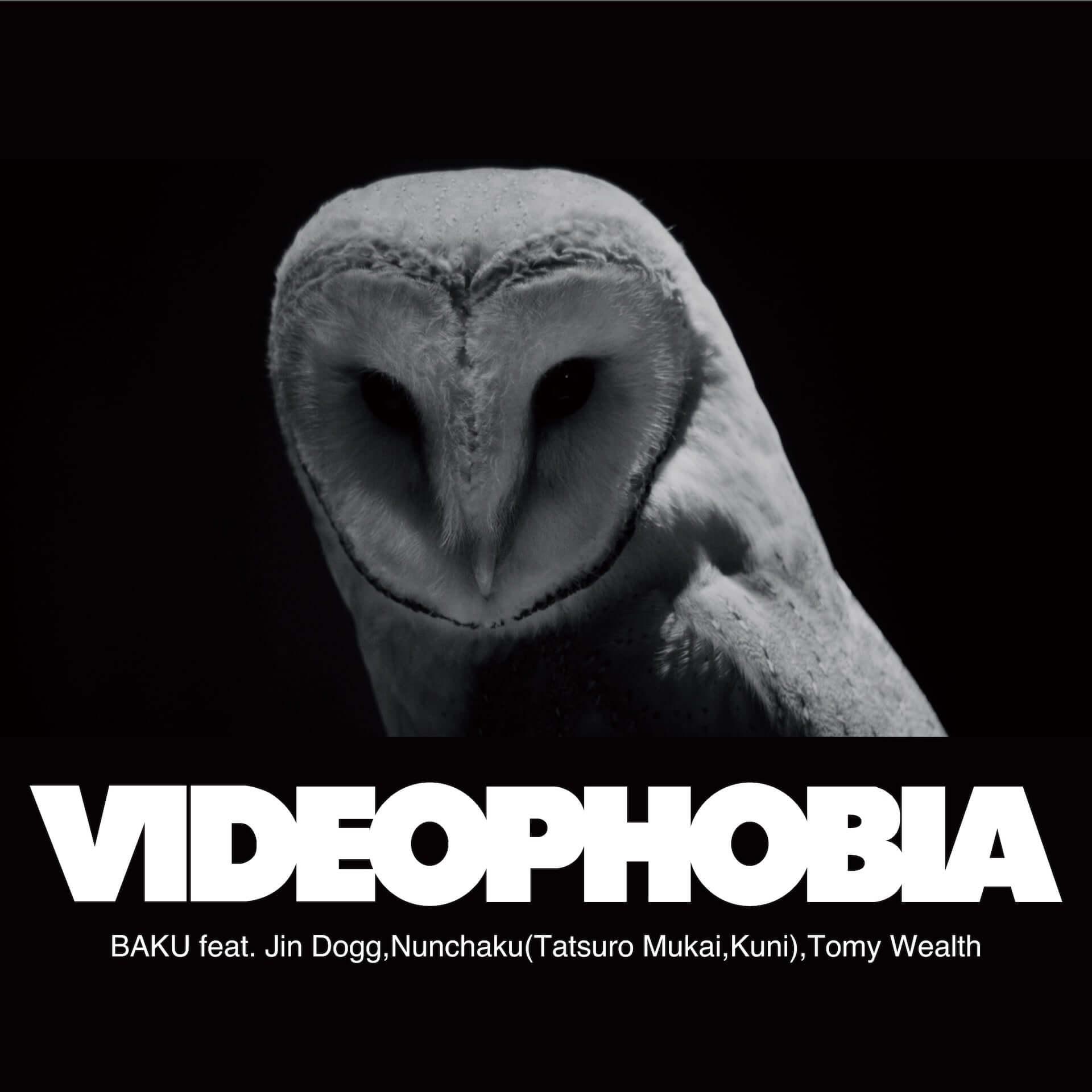 DJ BAKUが映画『VIDEOPHOBIA』のEDテーマ曲をリリース!Jin Dogg、Tomy Wealth、ヌンチャクをフィーチャー music200916_baku_5-1920x1920