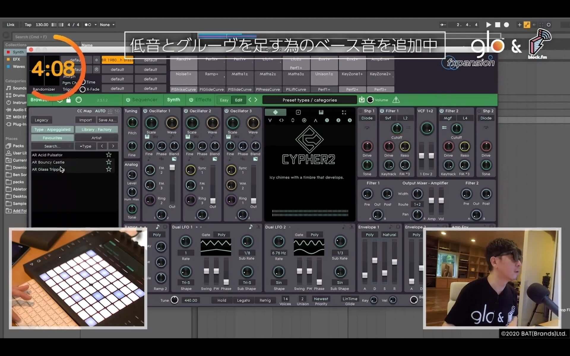 Seiho、tofubeats、Yamato、☆Taku Takahashiが様々なお題に挑戦!glo™とblock.fmが贈る動画シリーズが公開 music200916_glo-blockfm_3-1920x1200