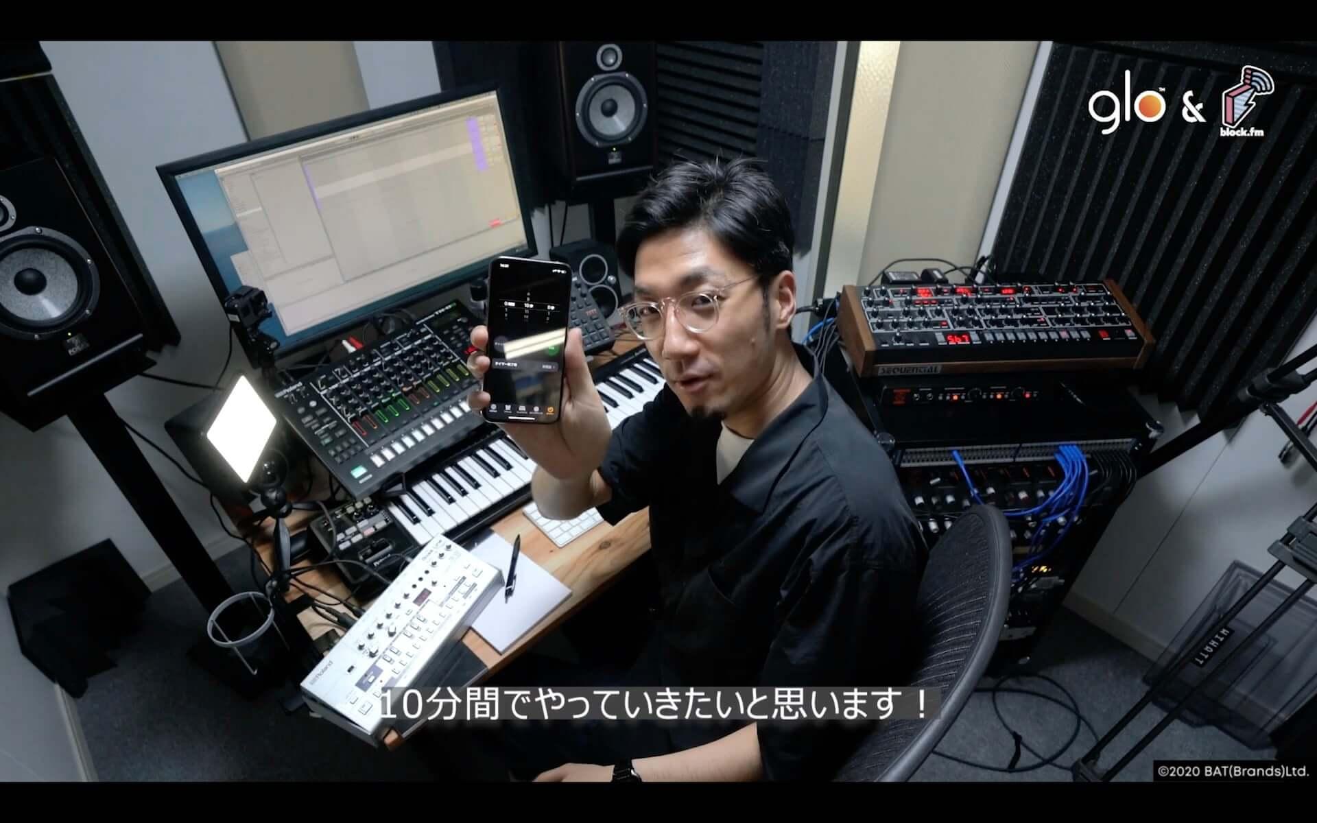 Seiho、tofubeats、Yamato、☆Taku Takahashiが様々なお題に挑戦!glo™とblock.fmが贈る動画シリーズが公開 music200916_glo-blockfm_5-1920x1200