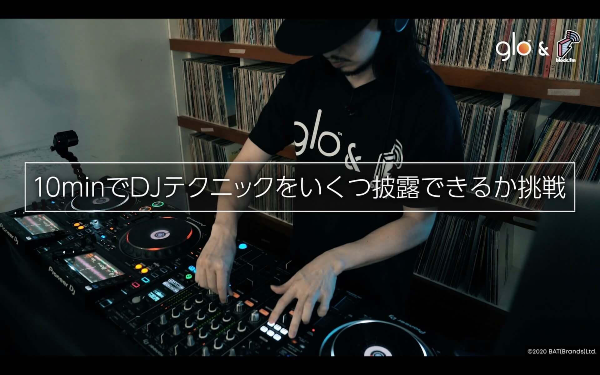 Seiho、tofubeats、Yamato、☆Taku Takahashiが様々なお題に挑戦!glo™とblock.fmが贈る動画シリーズが公開 music200916_glo-blockfm_7-1920x1200