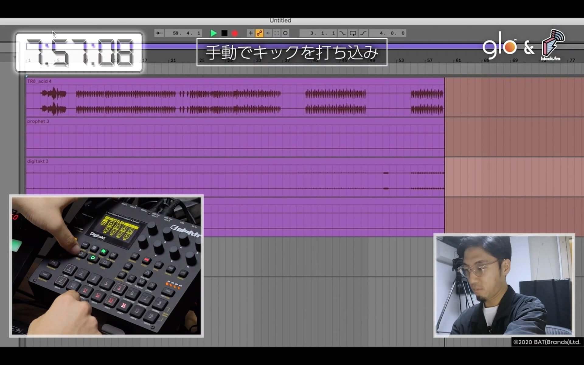 Seiho、tofubeats、Yamato、☆Taku Takahashiが様々なお題に挑戦!glo™とblock.fmが贈る動画シリーズが公開 music200916_glo-blockfm_11-1920x1200