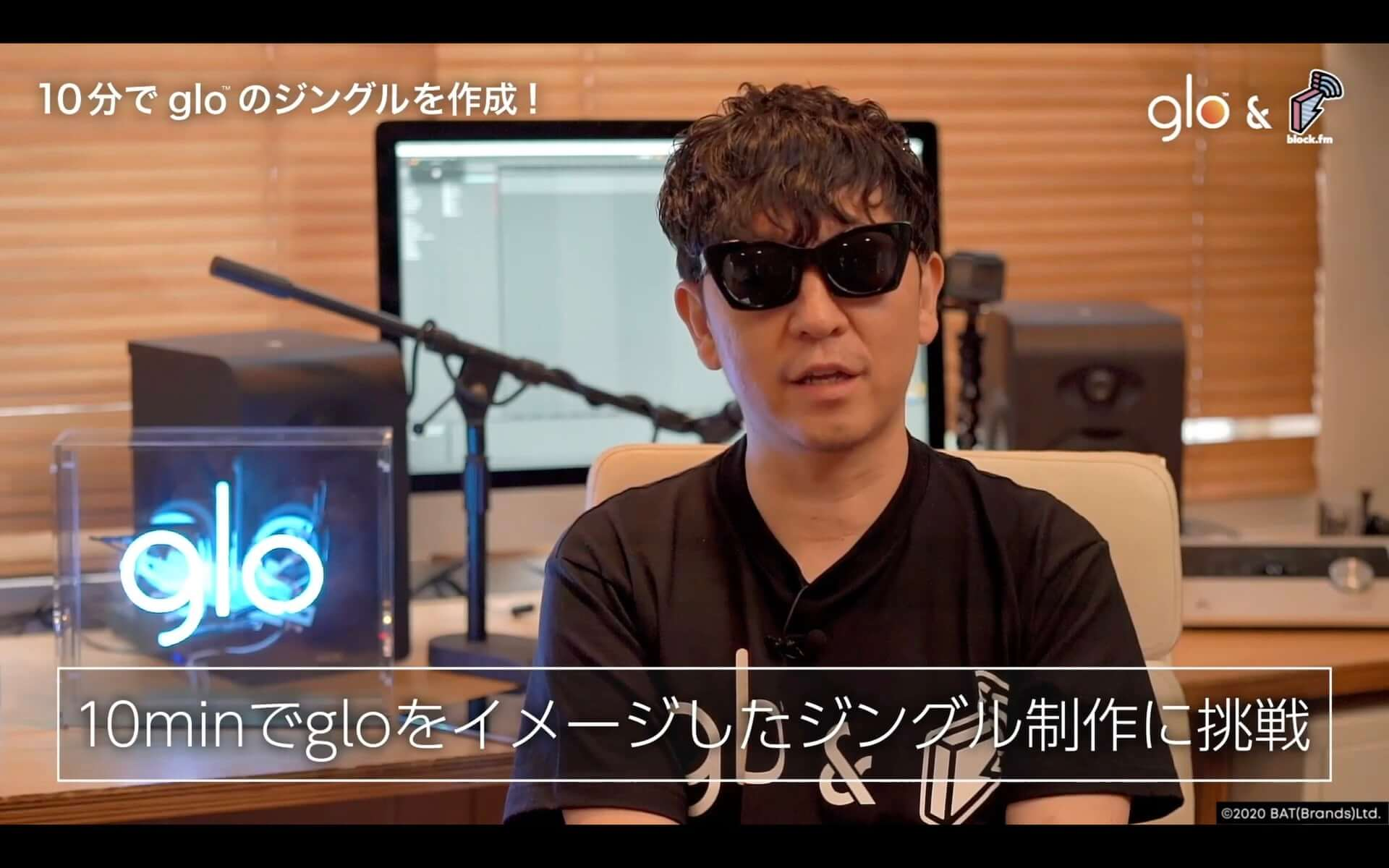 Seiho、tofubeats、Yamato、☆Taku Takahashiが様々なお題に挑戦!glo™とblock.fmが贈る動画シリーズが公開 music200916_glo-blockfm_12-1920x1200