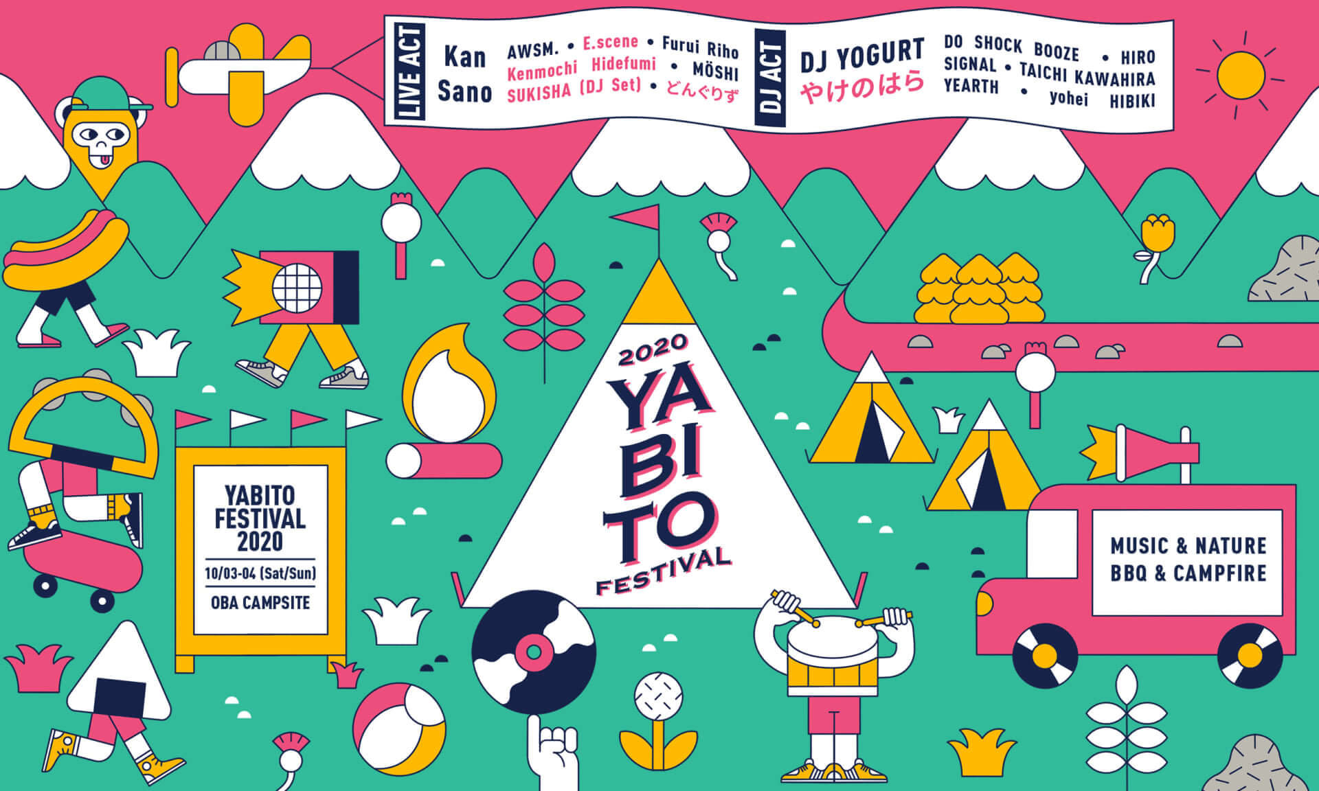 <YABITO FESTIVAL 2020>第2弾出演者が発表!やけのはら、どんぐりず、E.scene、SUKISHA、Kenmochi Hidefumiもラインナップ music200917_yabitofestival_1-1920x1152