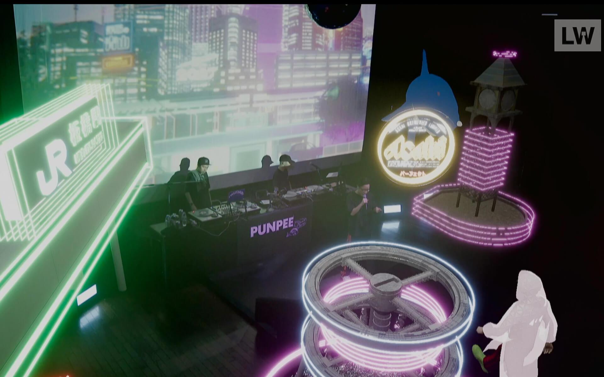 LIVEWIRE PUNPEE<Sofa Kingdomcome>のイースターエッグを一挙紹介! by みやーんZZ music200918_punpee_livewire_14