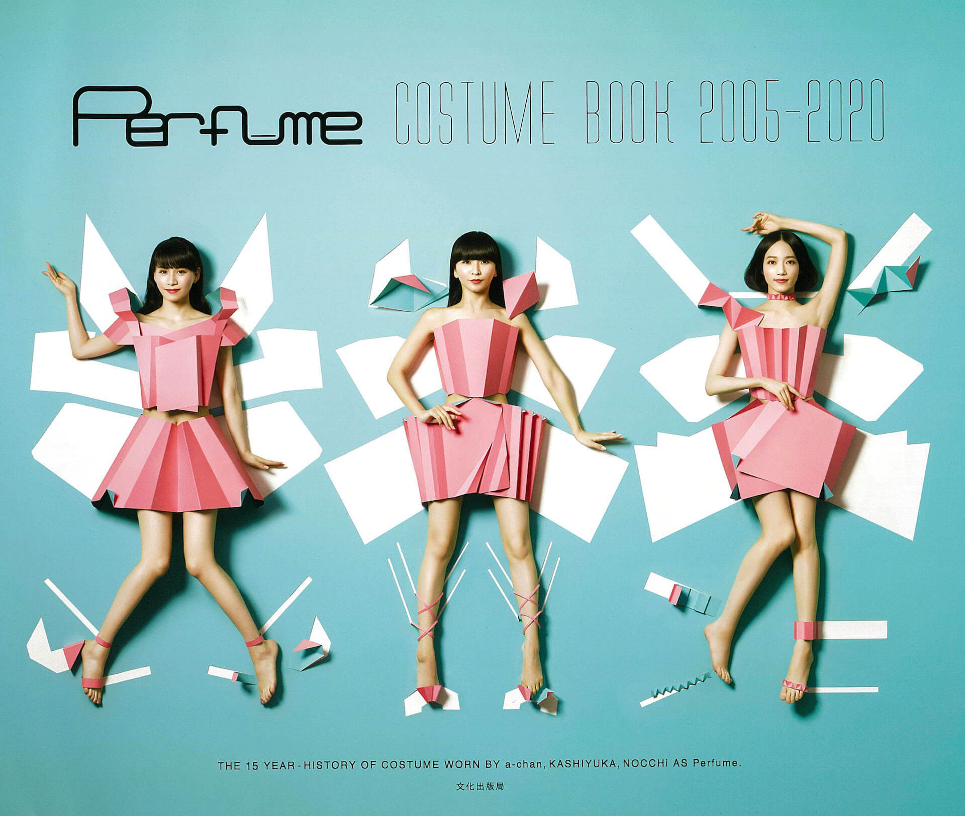 Perfume初の衣装本が『Perfume COSTUME BOOK 2005-2020』発売決定!6つの周年事業すべて発表 music200918_perfume_1