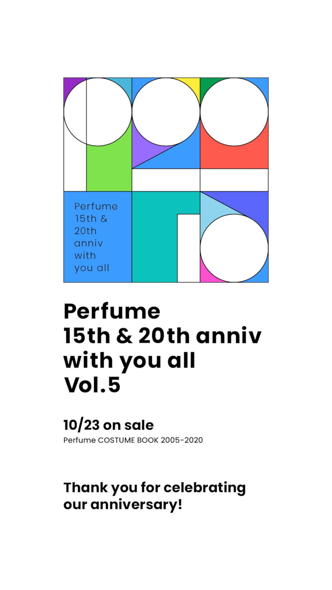 Perfume初の衣装本が『Perfume COSTUME BOOK 2005-2020』発売決定!6つの周年事業すべて発表 music200918_perfume_2