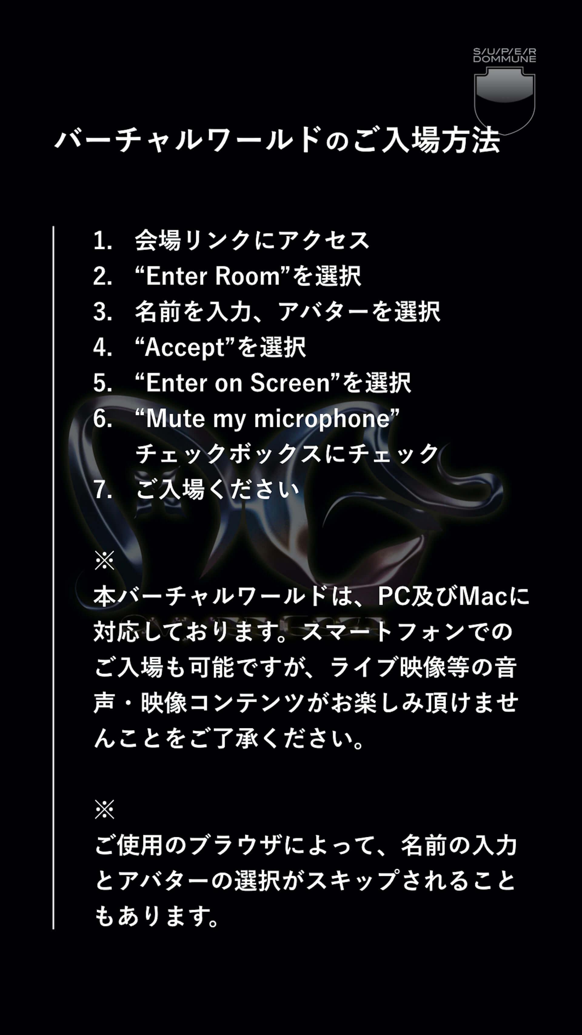 <AVYSS GAZE>がJUN INAGAWA、BBBBBBB、Masatoo Hiranoとのコラボアイテムを発表!バーチャルワールドも公開 music200918_avyssgaze_8-1920x3413