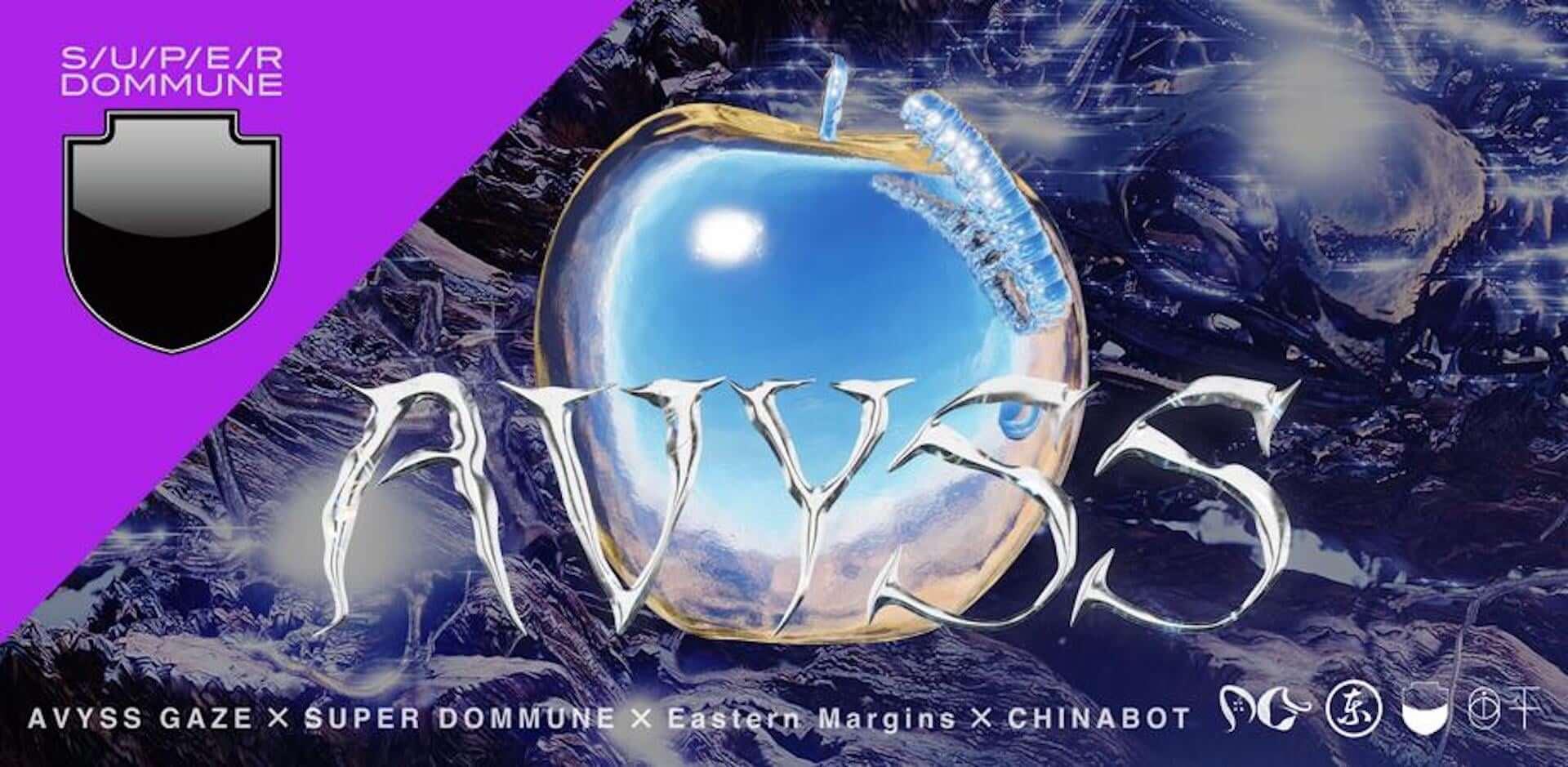 <AVYSS GAZE>がJUN INAGAWA、BBBBBBB、Masatoo Hiranoとのコラボアイテムを発表!バーチャルワールドも公開 music200918_avyssgaze_10-1920x939