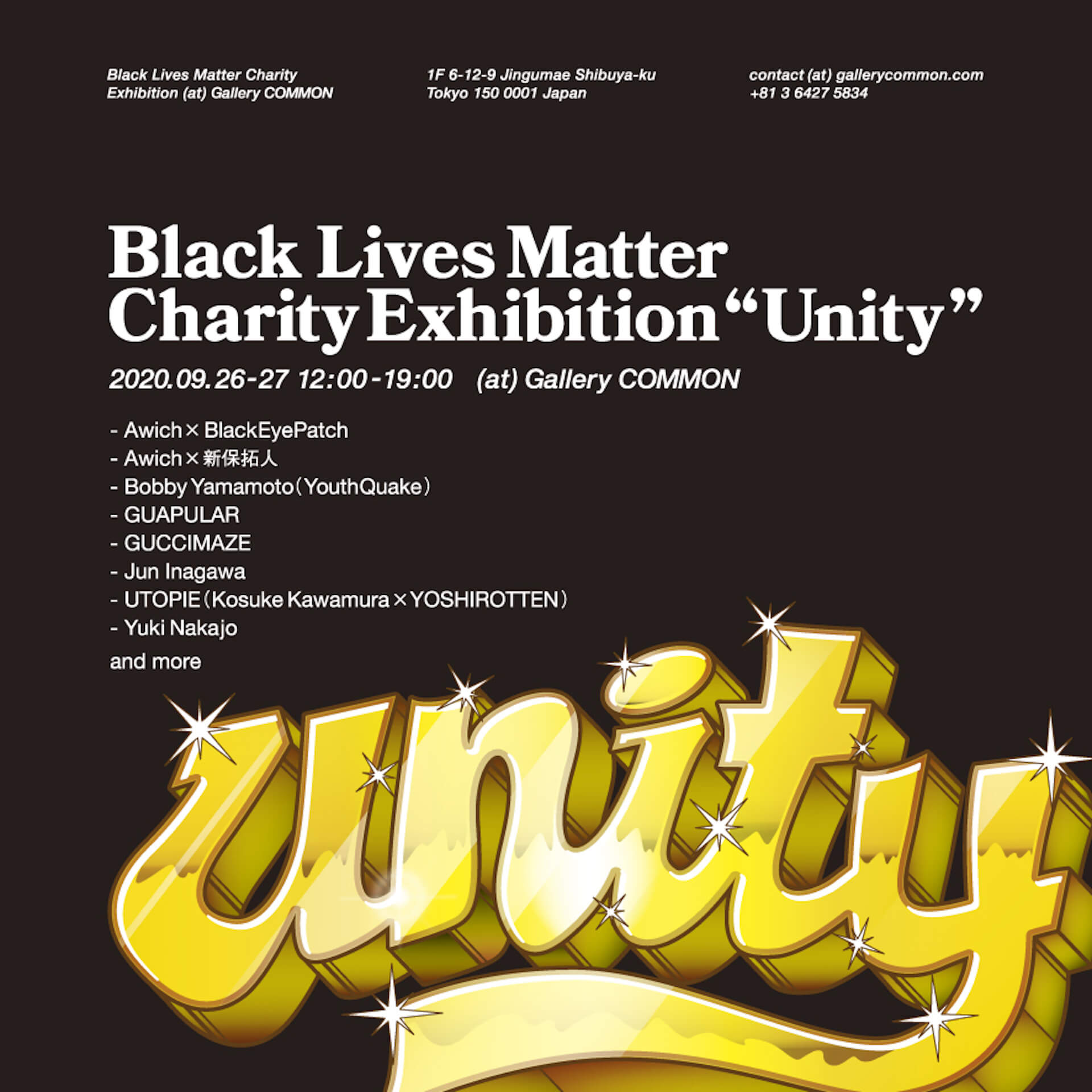 AwichがBLM運動をサポートするアートエキシビジョン<Black Lives Matter Charity Exhibition「Unity」>を開催決定 music200918_awich_1