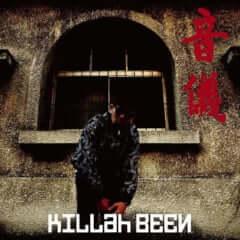 KILLah BEEN