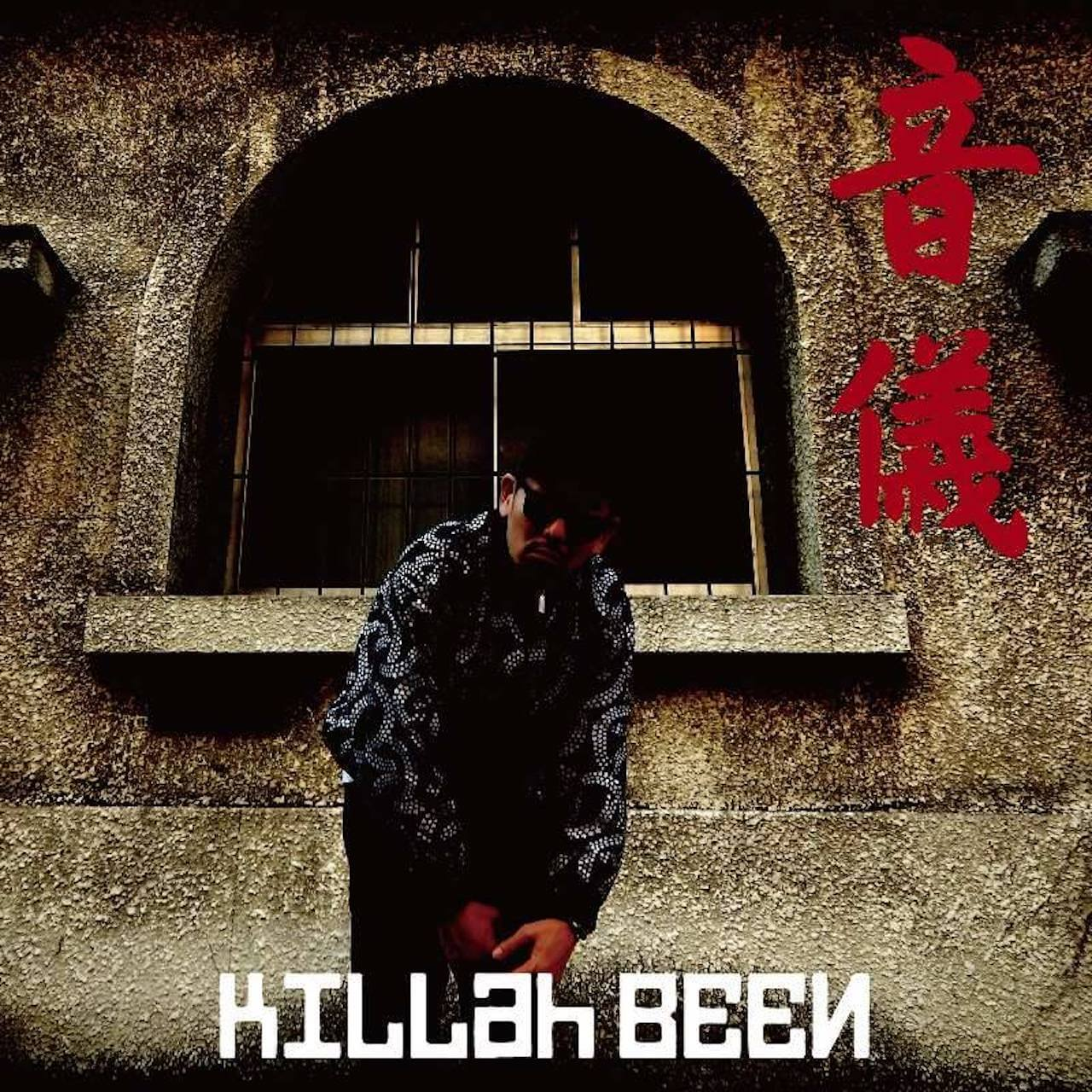 KILLah BEENが3rdアルバム『音儀』を10月リリース、Bugseedプロデュース「SHADOW」が先行解禁 アルバムにはCOBA5000、7SEEDS、alled(BLYY)らが参加 music20200919-killahbeen