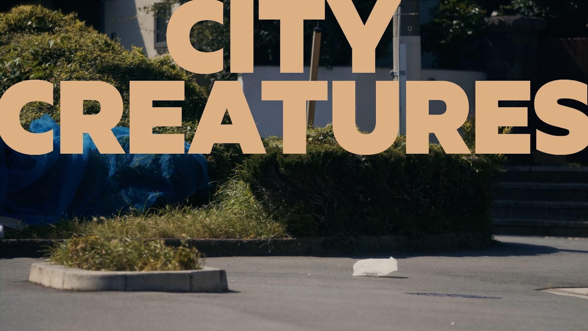 "U-zhaanとBIGYUKIの異色タッグが実現!コラボ曲""City Creatures""が本日リリース&MV公開 music200923_uzhaan_bigyuki_3"