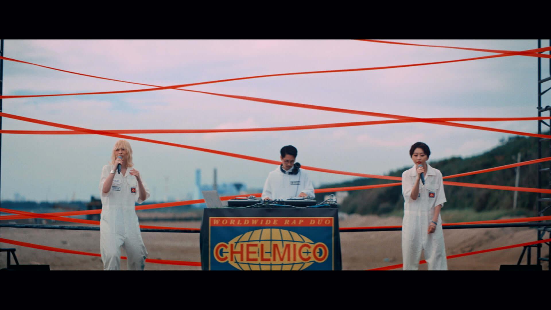 "chelmicoが新曲""どうやら、私は""のMVを公開!VIBTEX™が制作サポート&撮影地は幕張海浜公園 music200923_chelmico_4-1920x1080"