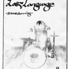 Last Language