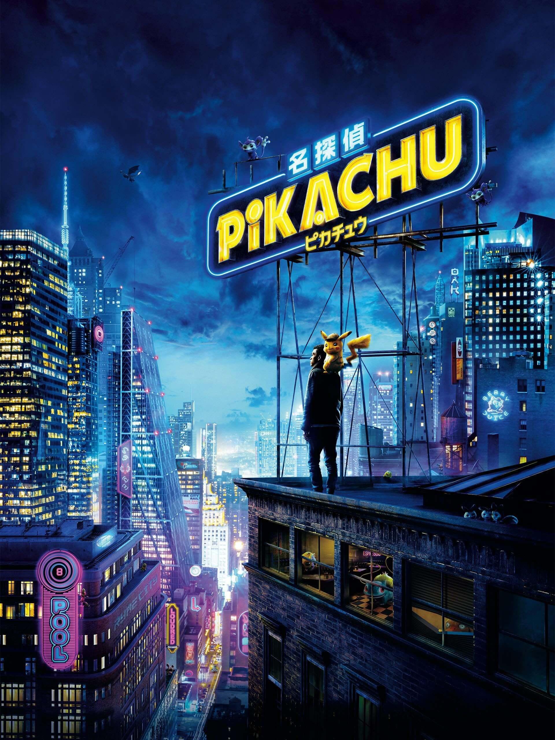 Amazon Prime Video10月新着コンテンツに『名探偵ピカチュウ』や『ウォーキング・デッド:ワールド・ビヨンド』など続々登場!アニメには『池袋ウエストゲートパーク』『呪術廻戦』も film200924_amazonprimevideo_7-1920x2560