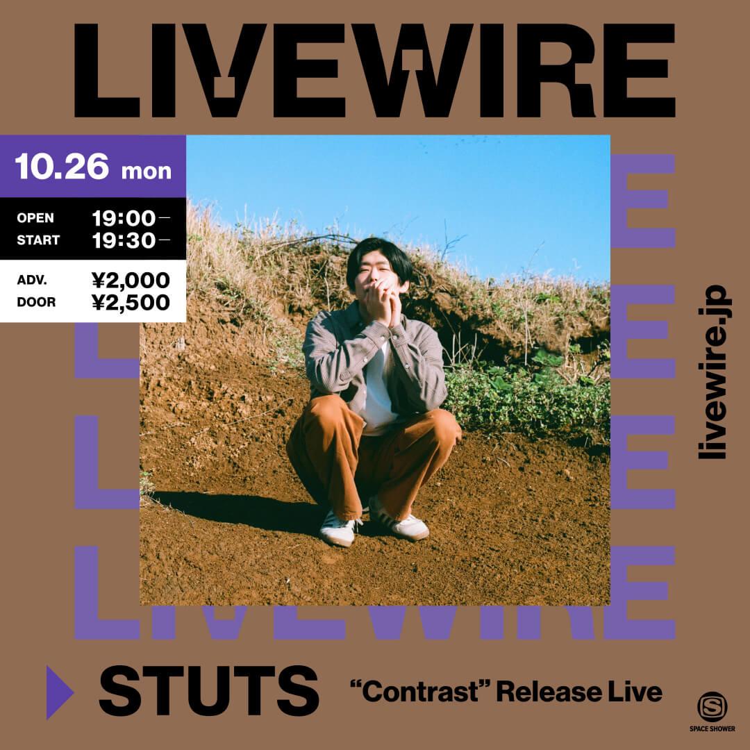 STUTSインタビュー|新作『Contrast』でも表われるヒップホップへの変わらない敬愛 insterview0914_stuts_livewire