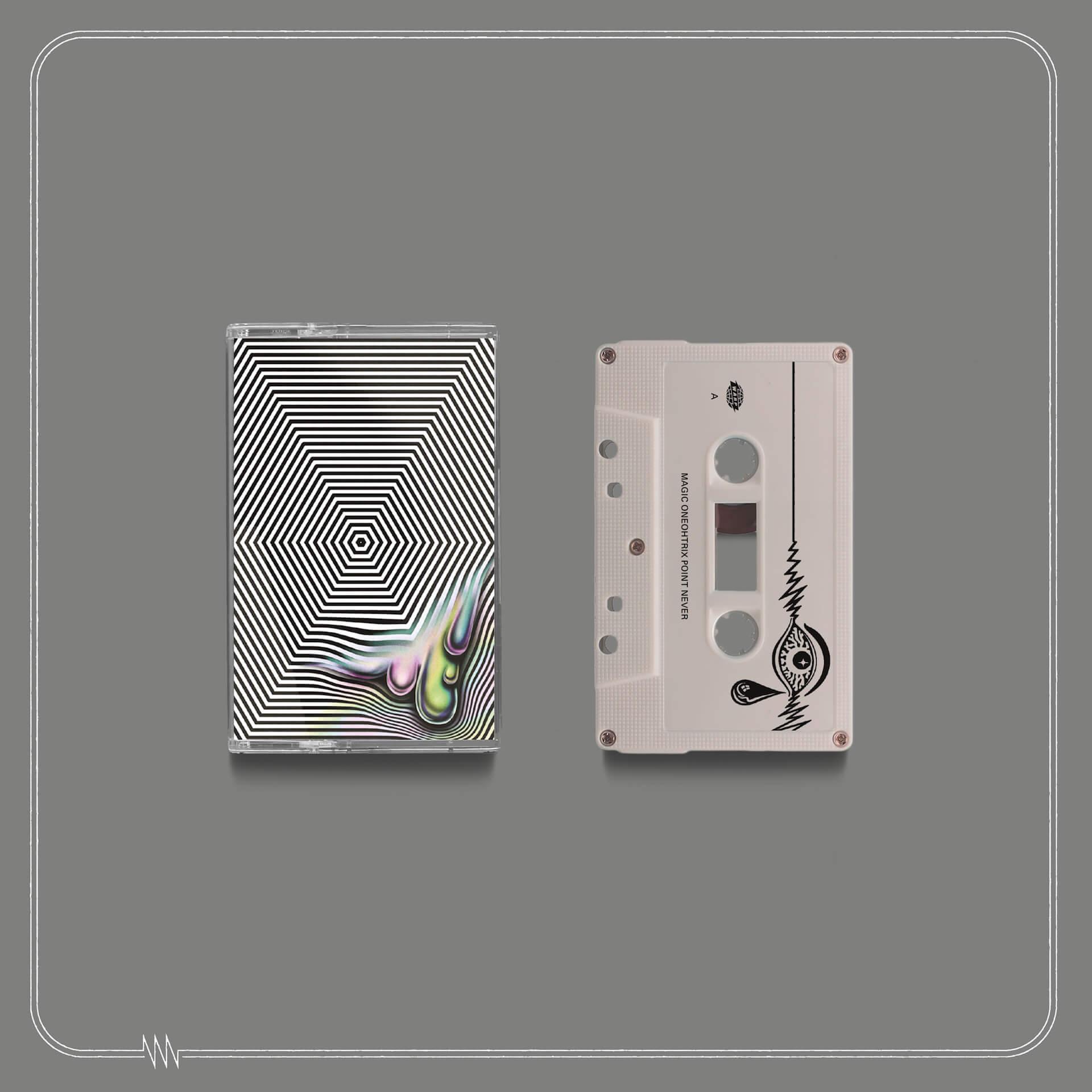 Oneohtrix Point Neverの新アルバム『Magic Oneohtrix Point Never』がリリース決定!シングル3曲をまとめたパッケージが公開 music200924_opn_7