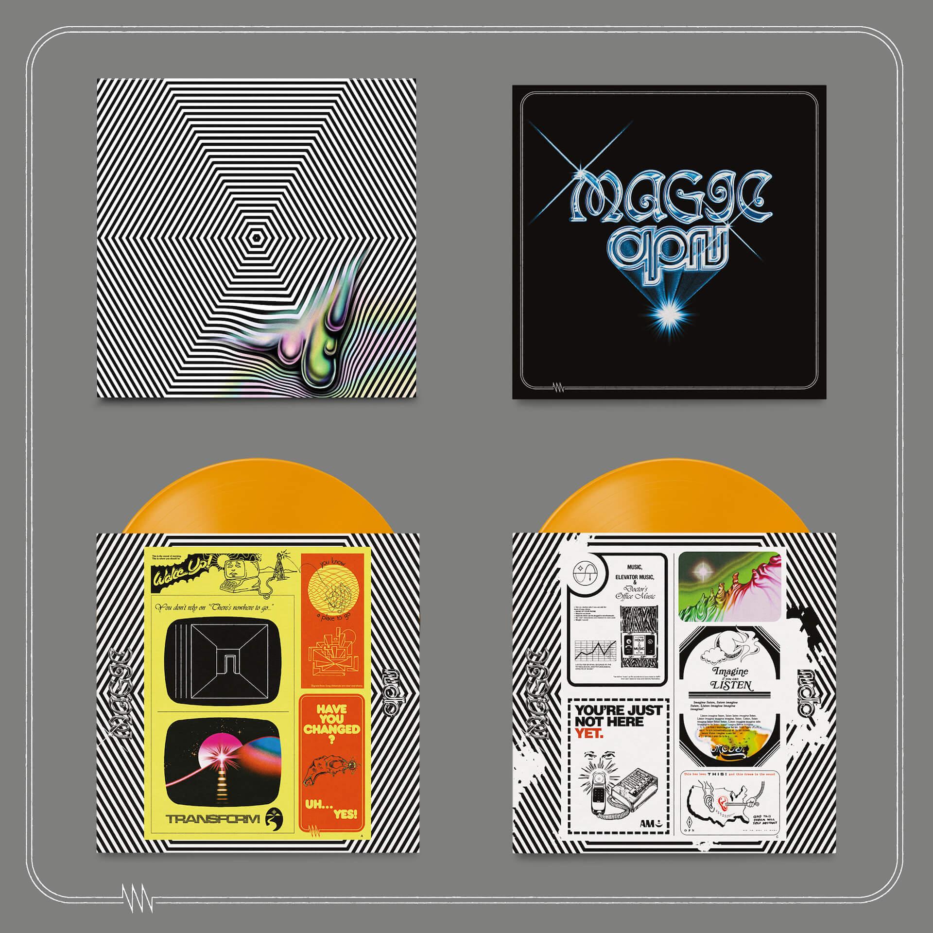 Oneohtrix Point Neverの新アルバム『Magic Oneohtrix Point Never』がリリース決定!シングル3曲をまとめたパッケージが公開 music200924_opn_13