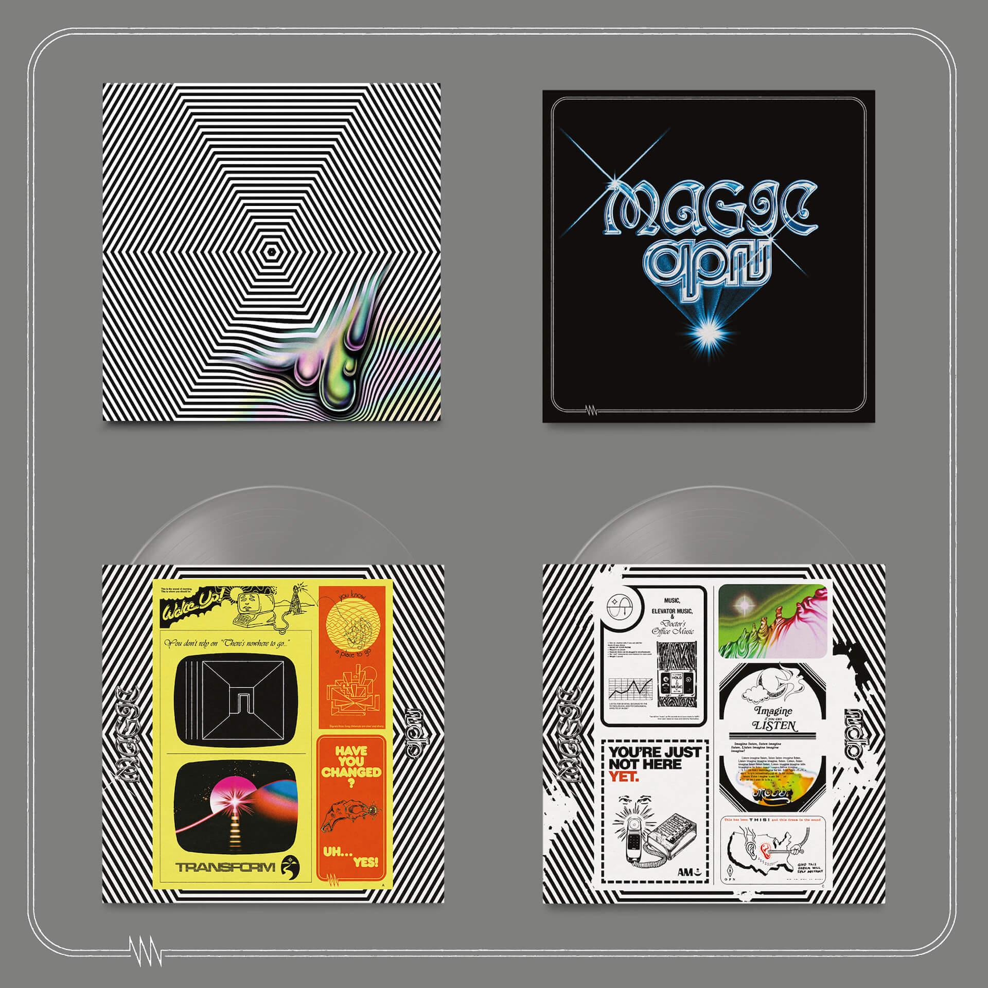 Oneohtrix Point Neverの新アルバム『Magic Oneohtrix Point Never』がリリース決定!シングル3曲をまとめたパッケージが公開 music200924_opn_14