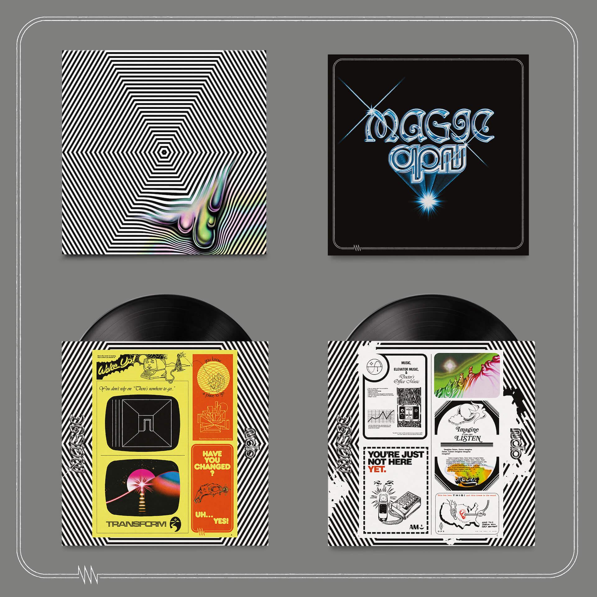 Oneohtrix Point Neverの新アルバム『Magic Oneohtrix Point Never』がリリース決定!シングル3曲をまとめたパッケージが公開 music200924_opn_16