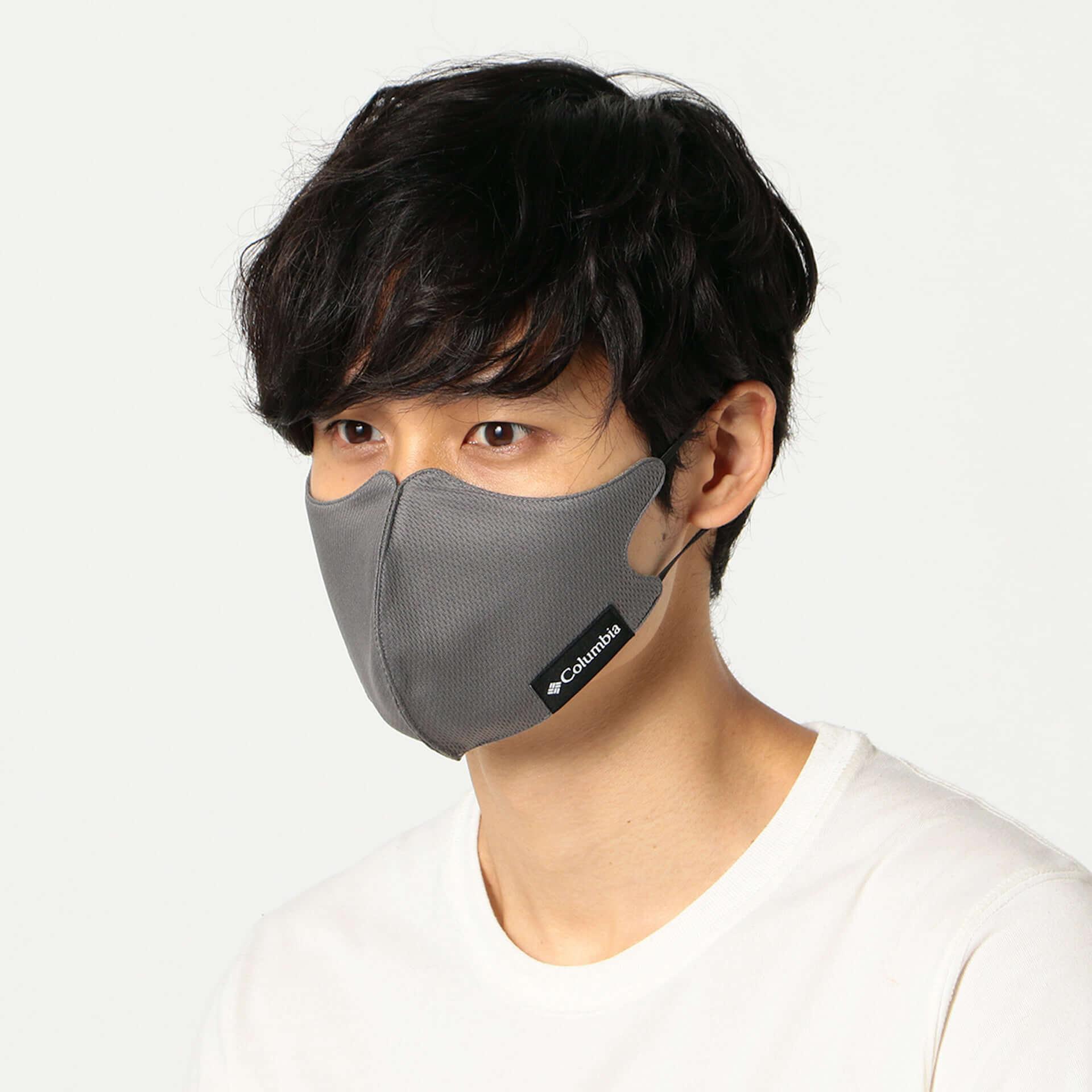 コロンビアが洗えるメッシュマスク『TURKEY CREST OFZ FACE COVER』を発売!独自の冷却・吸湿速乾機能を搭載 lf200925_columbia-mask_10-1920x1920