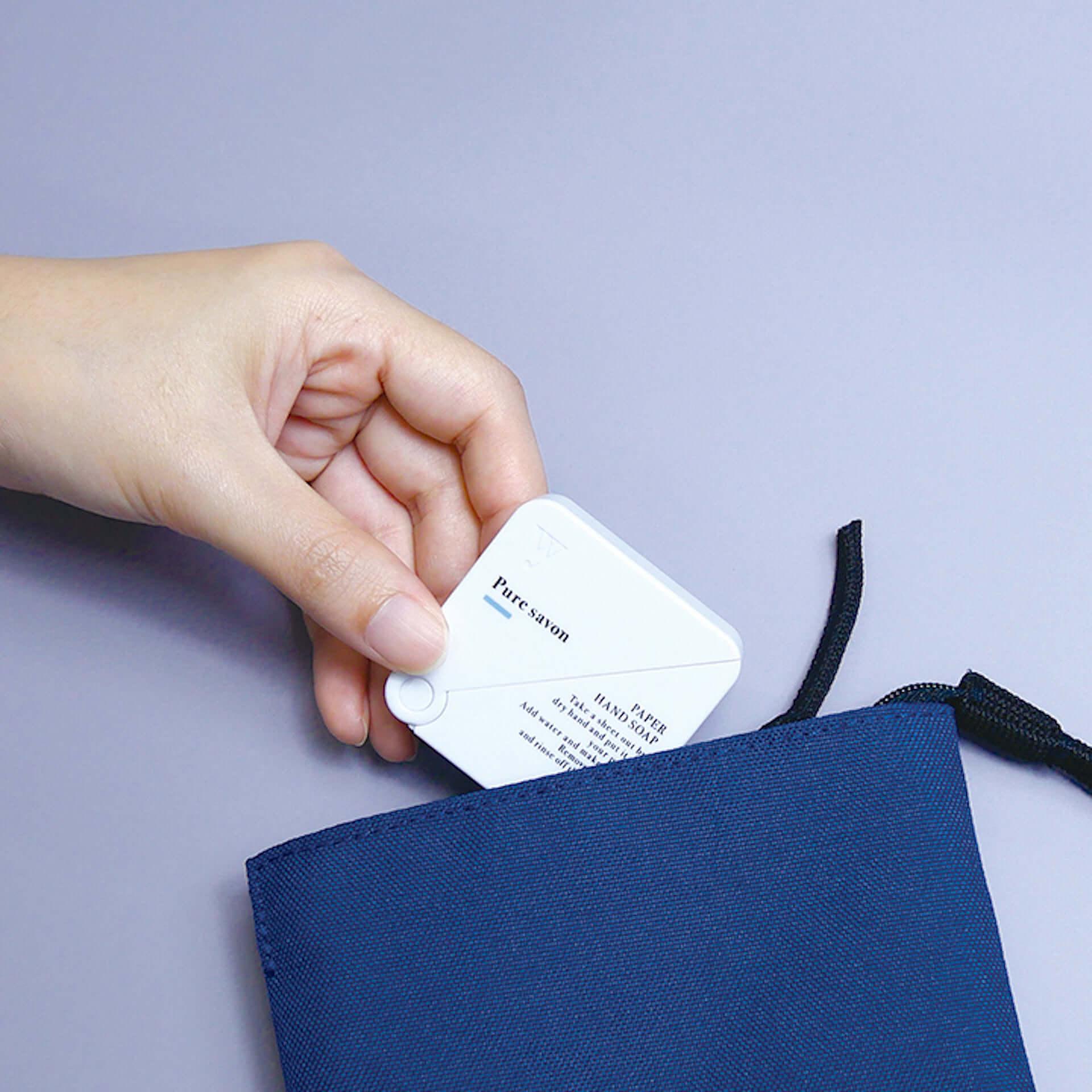 健康管理もスタイリッシュに!携帯型紙せっけん『WASHNY paper handsoap』が新発売 art200925_washny_1-1920x1920