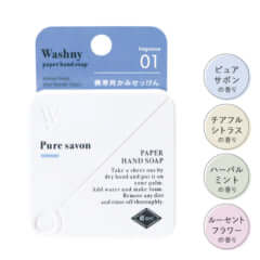 WASHNY paper handsoap