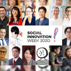 SOCIAL INNOVATION WEEK SHIBUYA