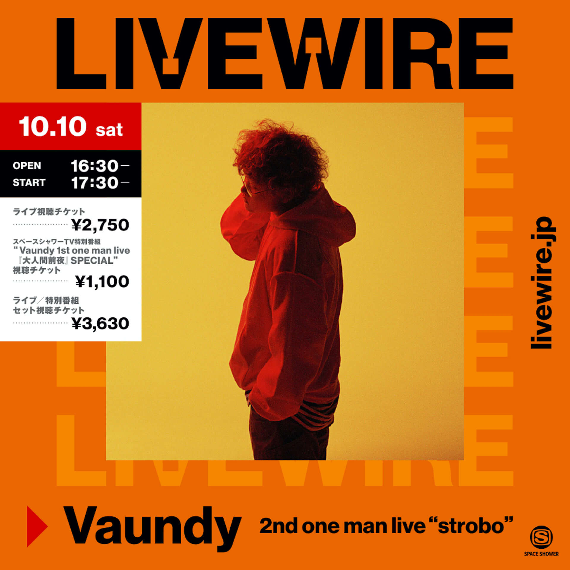 VaundyのZepp Hanedaワンマンライブが<LIVEWIRE>で生配信決定!初ワンマンの模様を収めた特別番組の視聴チケットも発売 music200928_vaundy_1-1920x1920