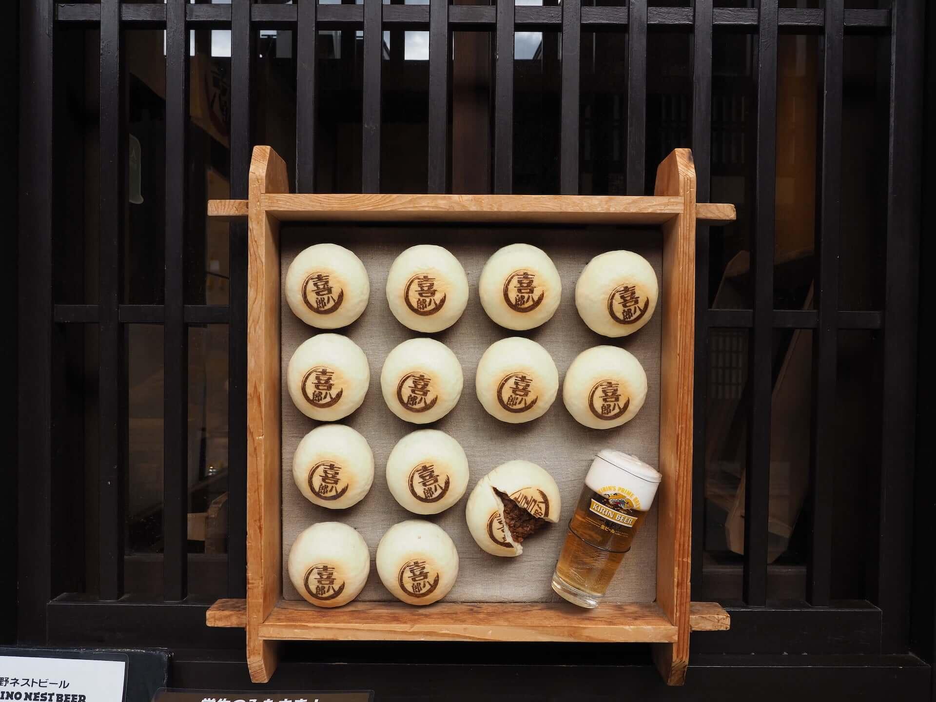 飛騨牛まんを堪能できる秋のお取り寄せグルメが19%OFFの特別価格で発売!喜八郎が期間限定キャンペーンを開始 gourmet200928_kihachiro_3-1920x1440