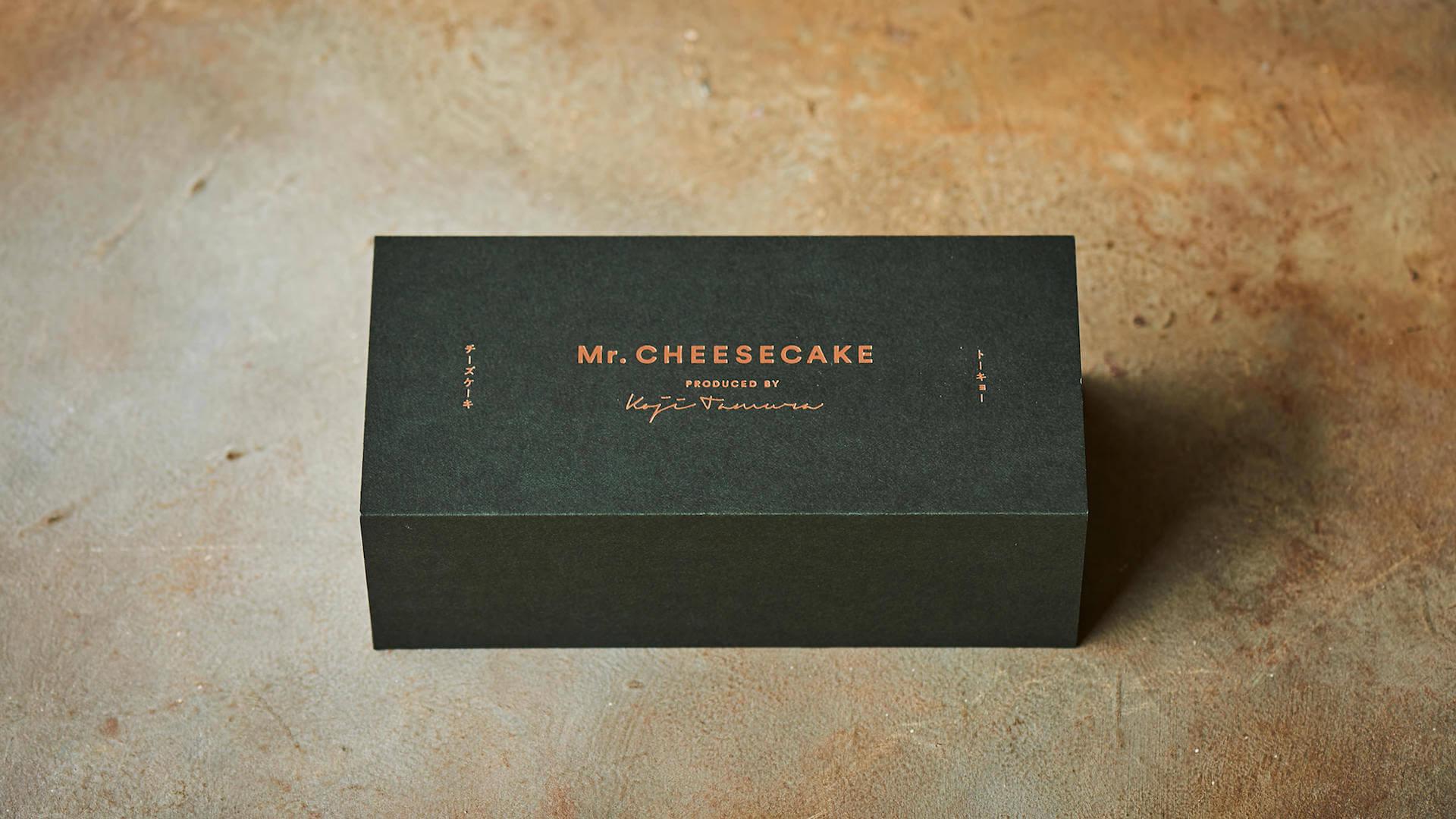 チーズケーキ専門店Mr. CHEESECAKEでハロウィン限定フレーバー「パンプキン バタースコッチ」が数量限定販売決定! gourmet200928_mrcheesecake_4