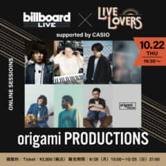 origami PRODUCTIONS ONLINE SESSIONS ~LIVE LOVERS~ from Billboard Live supported by CASIO