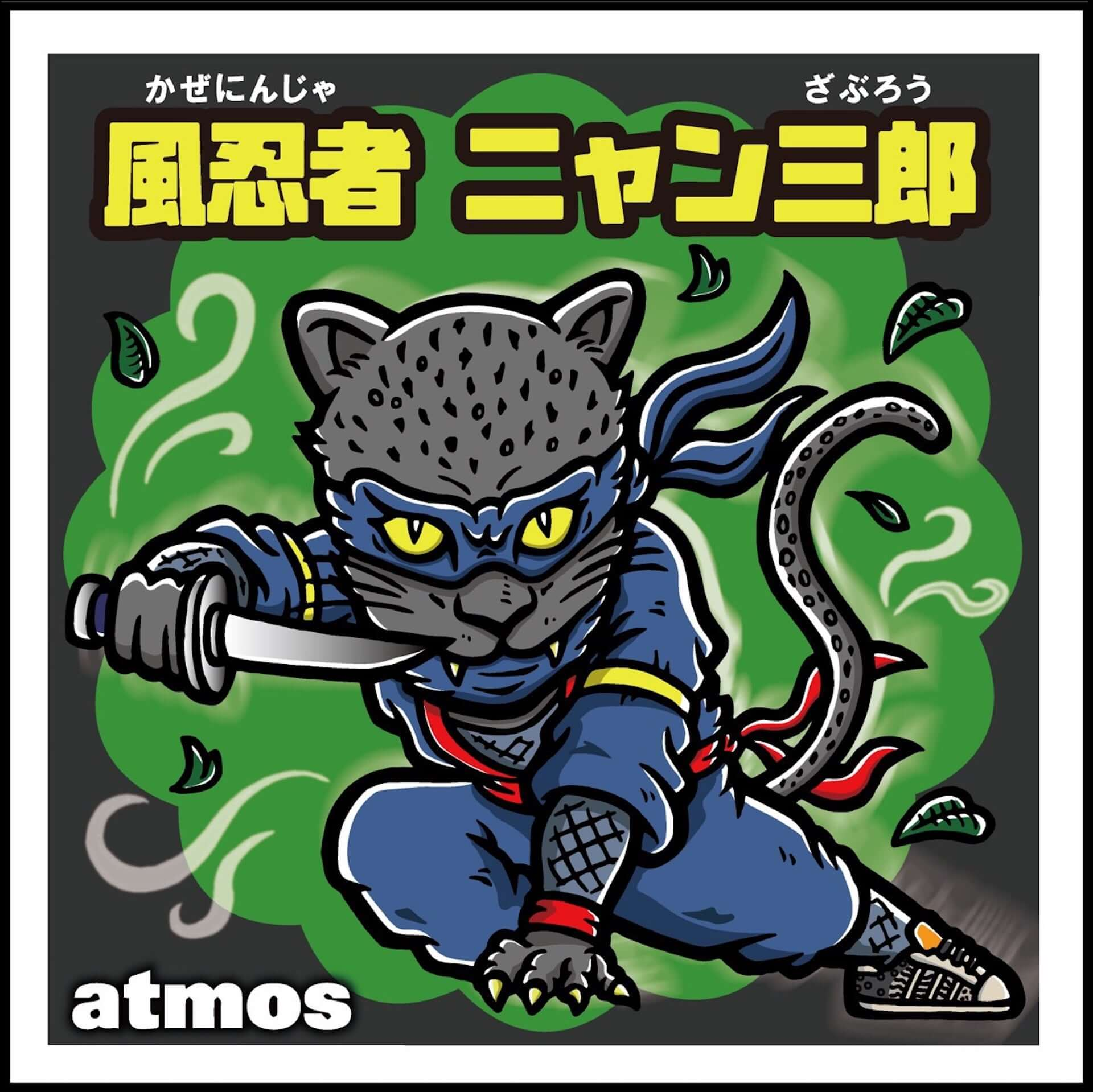 アニマル柄を採用したadidas Originals『SUPERSTAR』がatmosにて発売決定!ビックリマン風シールも抽選でプレゼント lf200928_atmos_9-1920x1919