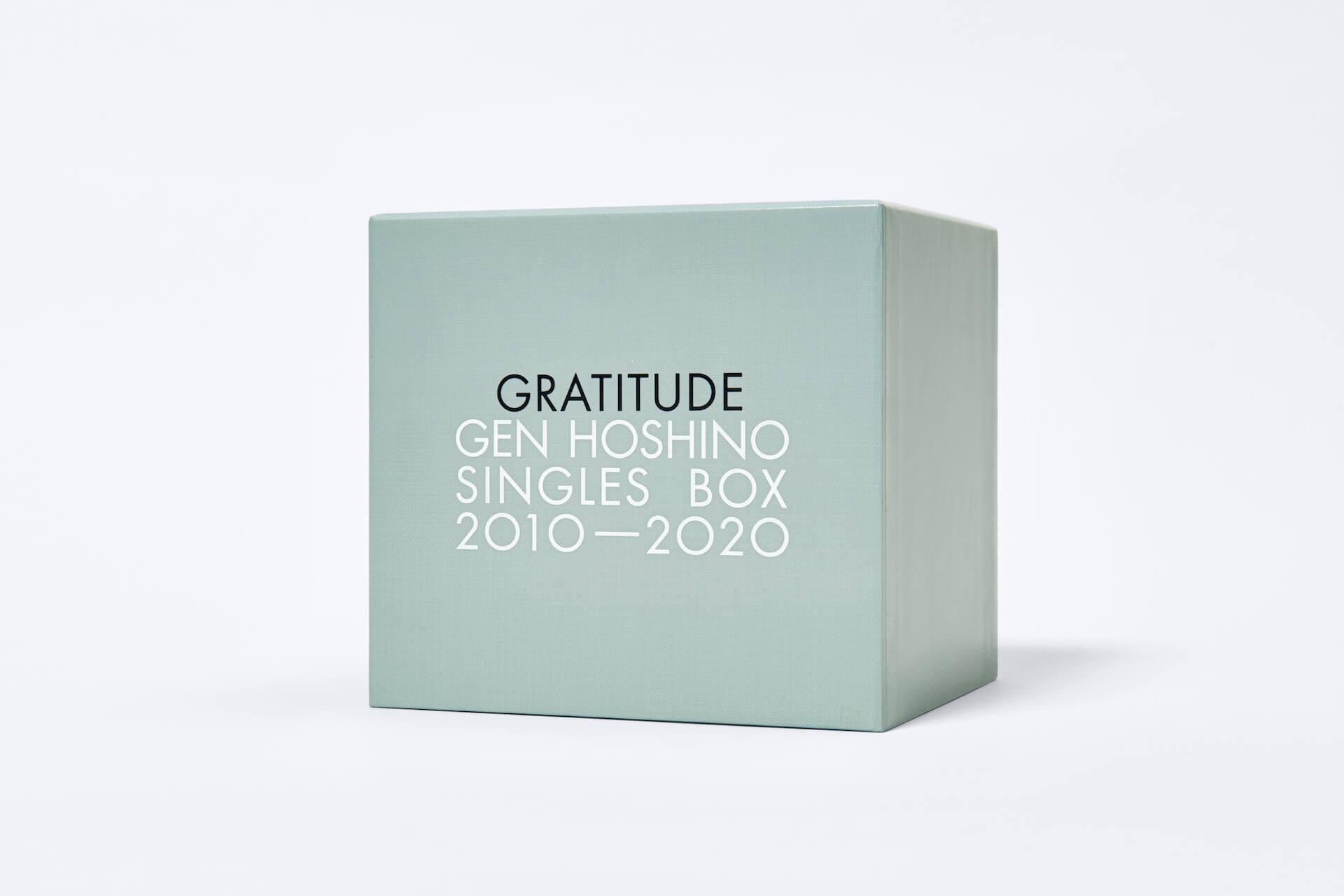 """星野源の10年分のシングルの軌跡をたどる作品『Gen Hoshino Singles Box """"GRATITUDE""""』のトレーラーが公開&BOXの最終デザインも解禁! music200929_hoshinogen_1"""
