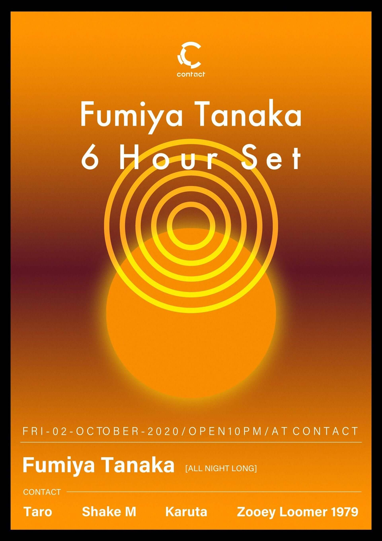 Fumiya Tanakaが渋谷Contactで6時間セットを披露!Karuta、Zooey Loomer 1979らも出演 music200929_fumiya-tanaka_1-1920x2716