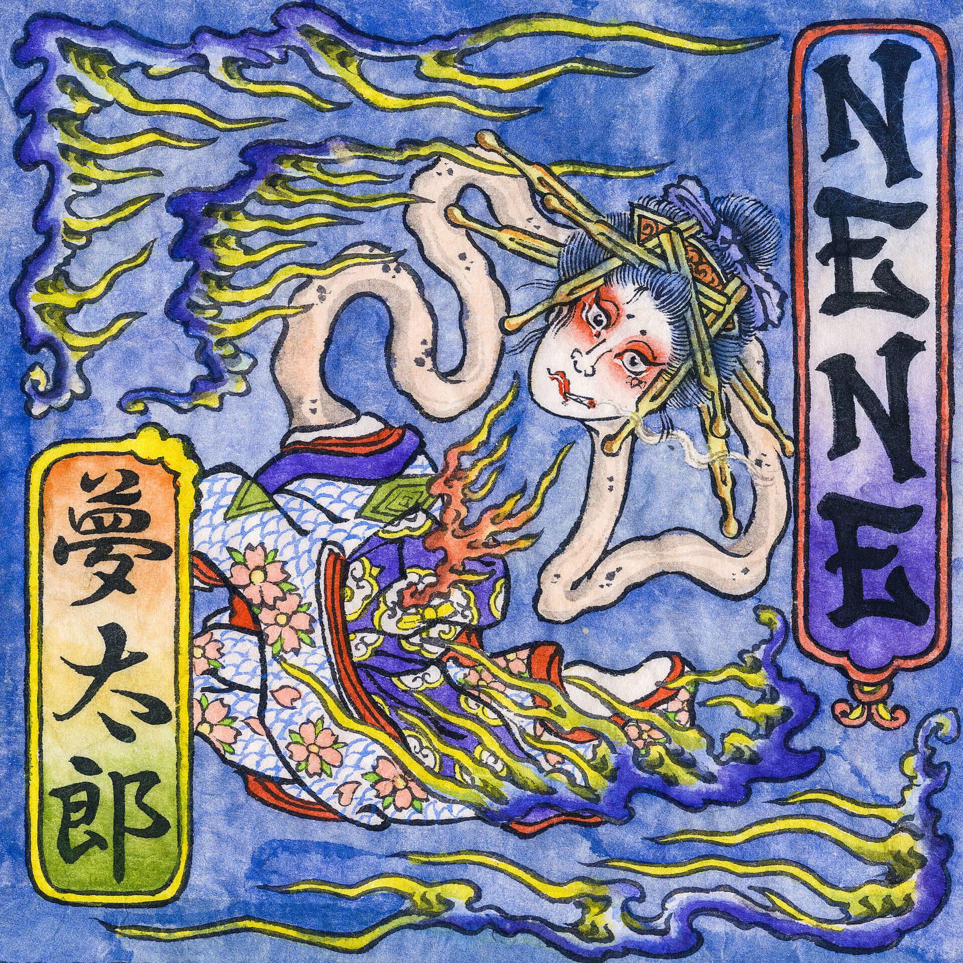"""NENEの最新EP『夢太郎』よりNIPPSとの楽曲""""地獄絵図""""のミュージックビデオが解禁!制作はスタジオ石 music200929_nene_nipps_2"""