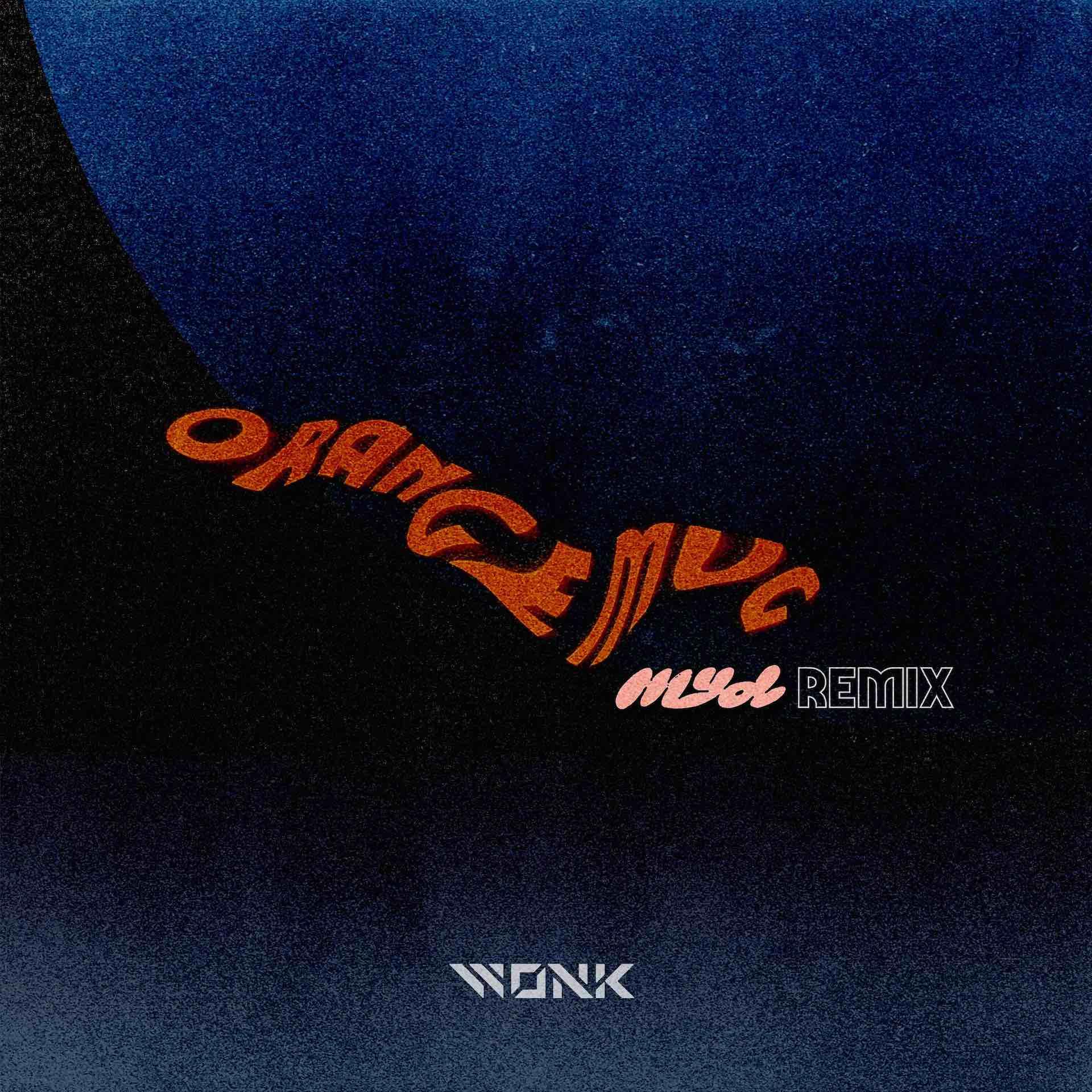 WONK、ブルーノート東京での限定組数ライブが実現!同時にライブ配信も実施 music200930_wonk_1