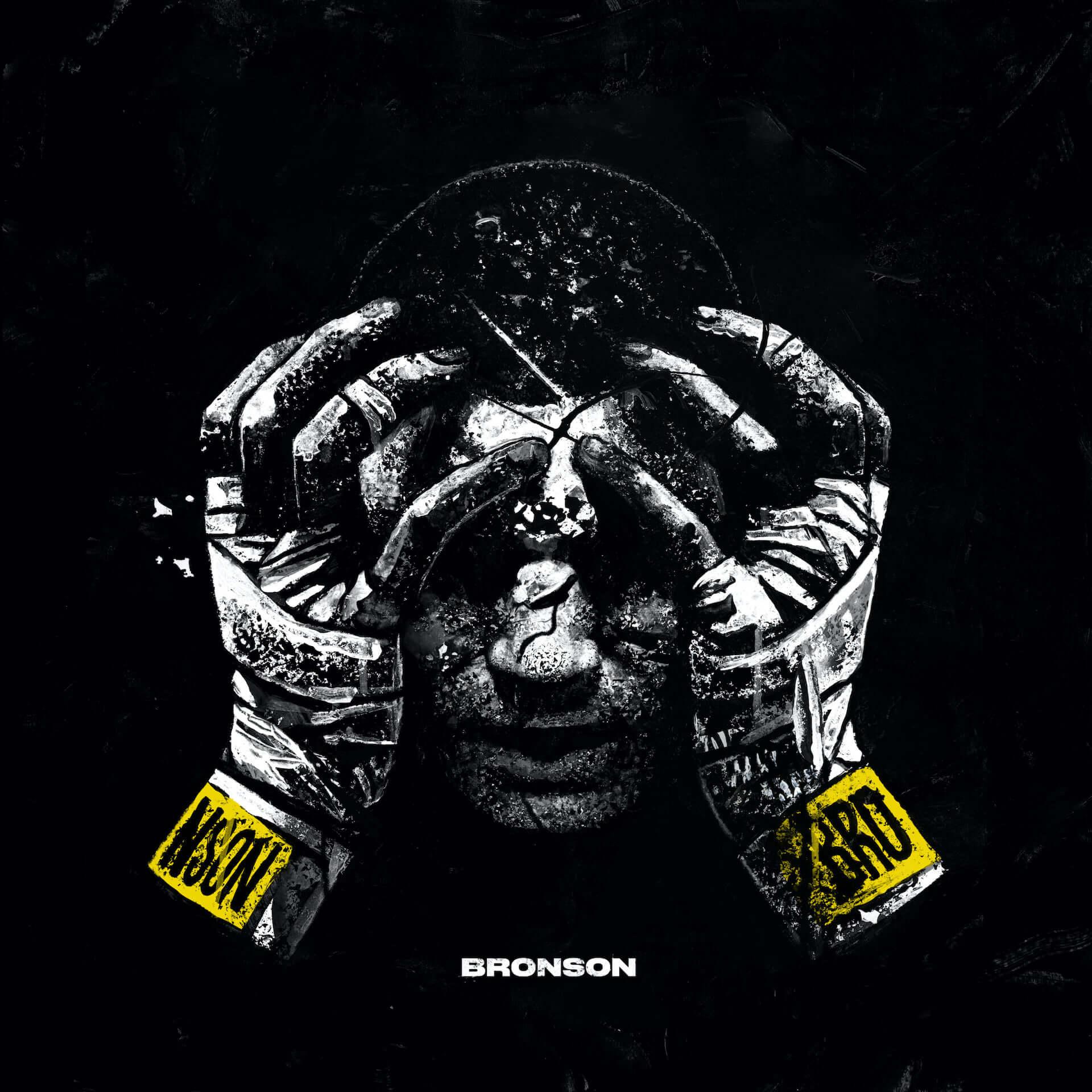 BronsonがリミックスEP『BRONSON Remixes N°.1』をリリース決定!Cassianによるリミックス曲も解禁 music200930_bronson_2-1920x1920