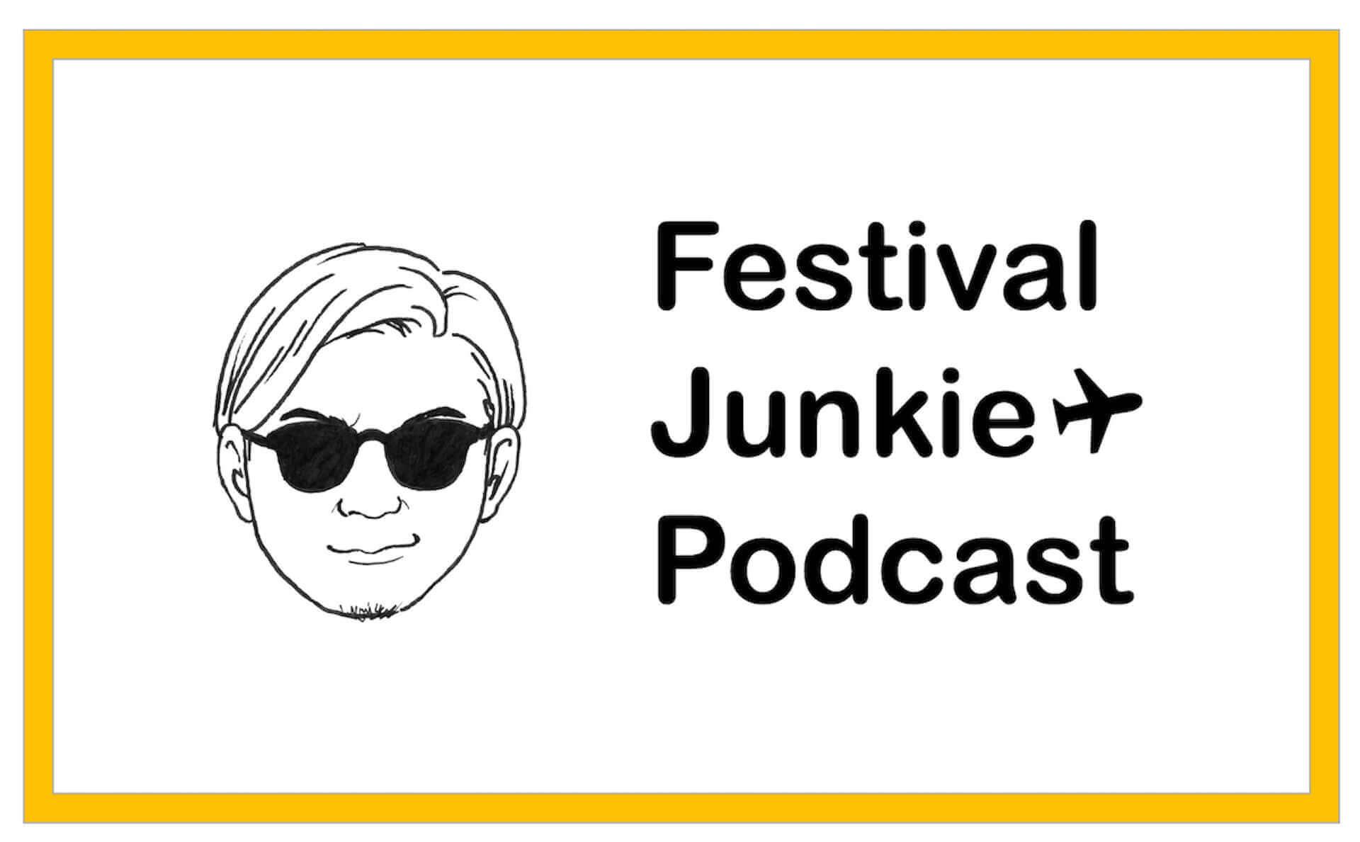 奥田民生、佐藤タイジ、ホリエアツシ、TOSHI-LOWによる座談会が『Festival Junkie Podcast』にて配信中!<THE SOLAR BUDOKAN 2020>特別企画 music200930_festival-junkie_5-1920x1189