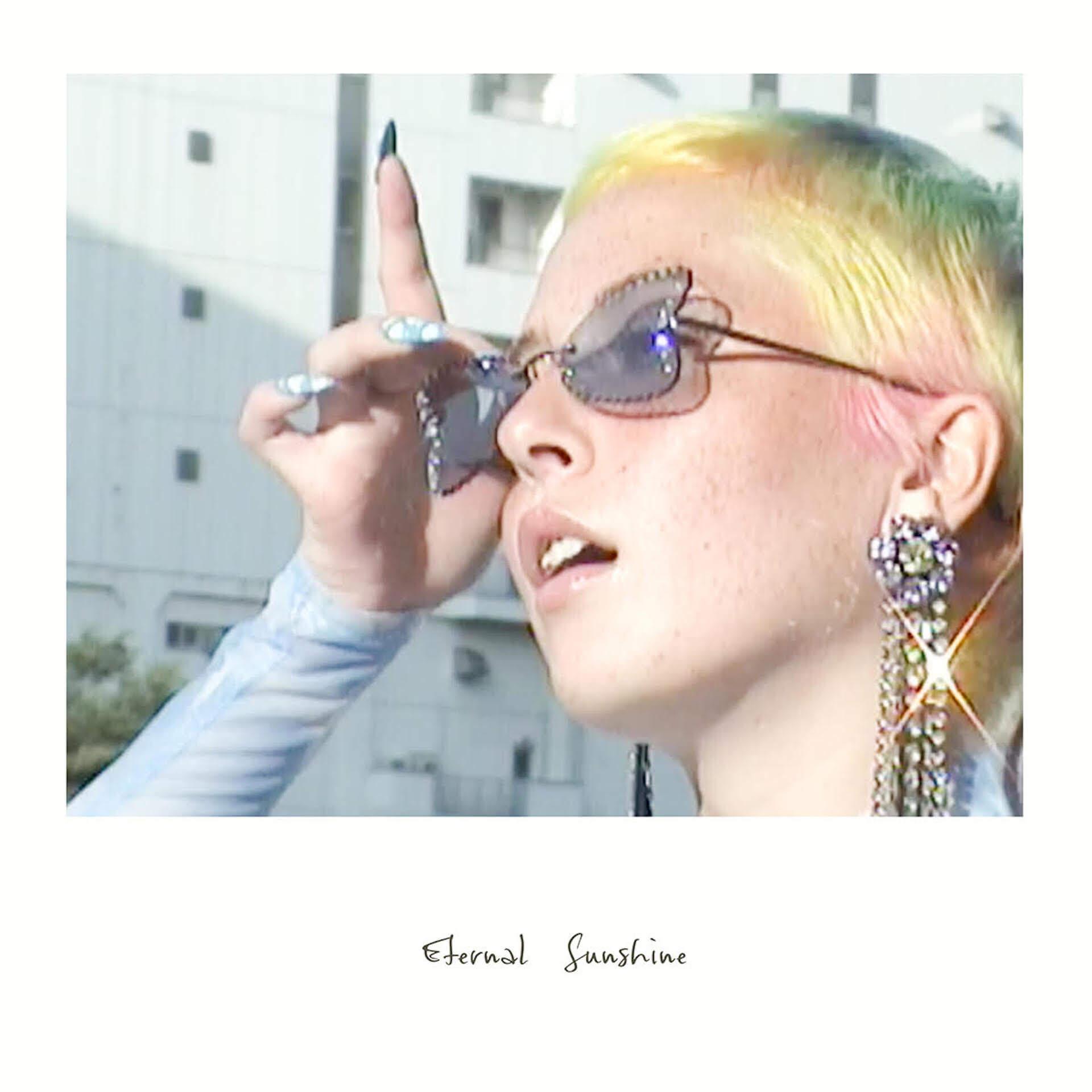 沖縄のポップシンガー・Grace AimiがChaki Zuluプロデュースのデビューシングル『Eternal Sunshine』を本日リリース!同時にMVも公開 music2020831-graceaimi2