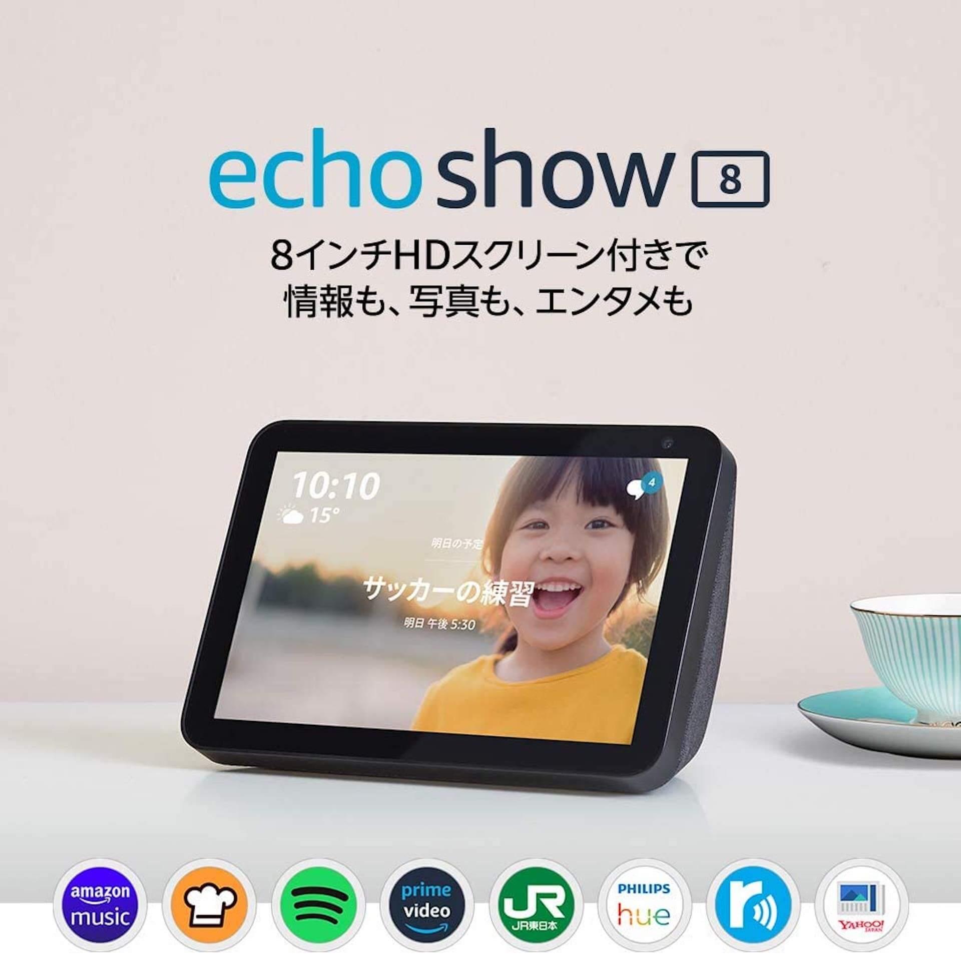Amazonプライムデーの対象商品第1弾が発表!13インチMacBook Proに「アベンジャーズ」シリーズMovieNEX19巻セットまで tech201001_amazonprimeday_5