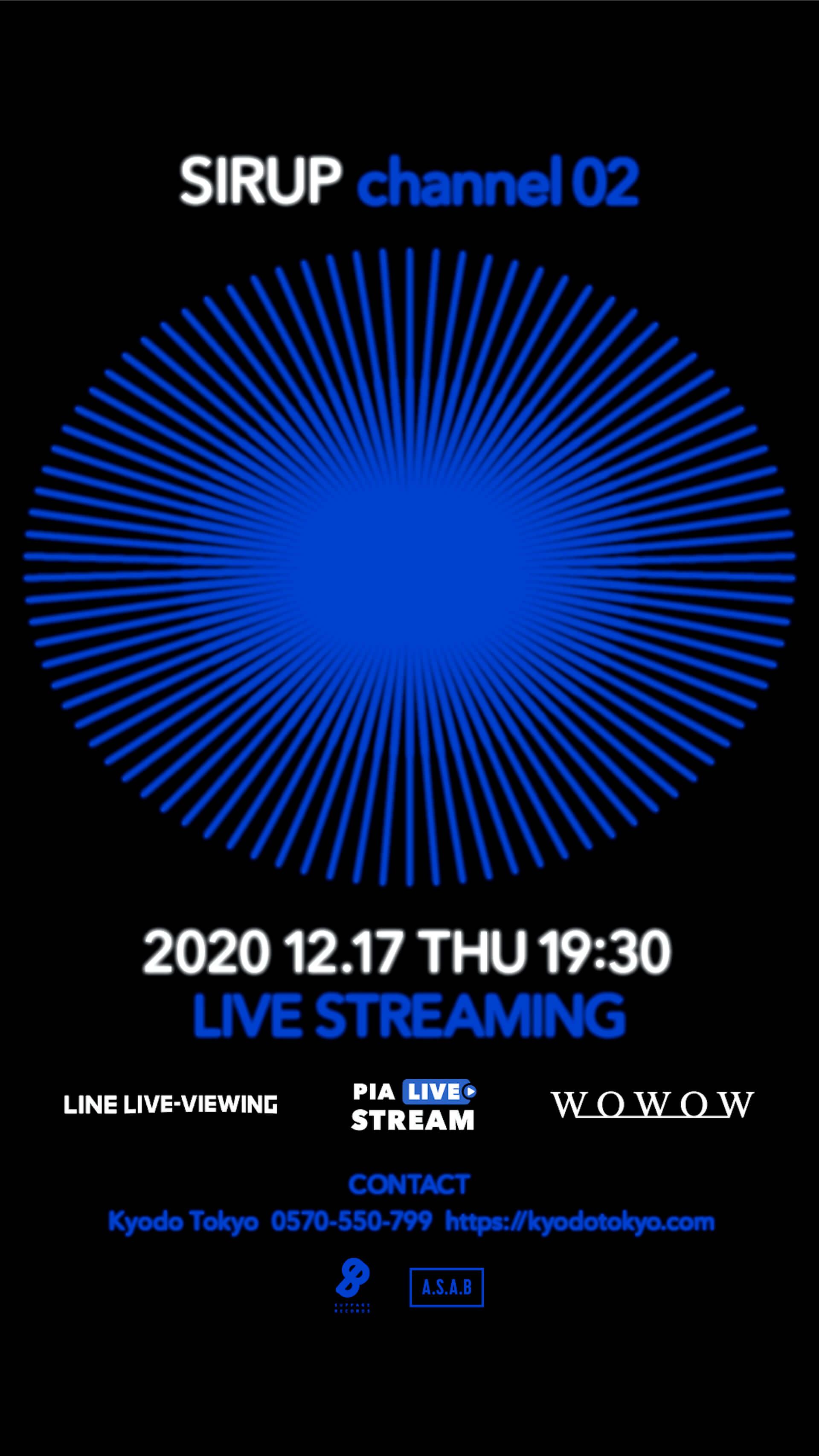 SIRUPの無観客ライブ<channel 02>がKT Zepp Yokohamaより配信決定!WOWOWでの生中継も実施 music201002_sirup_1-1920x3413