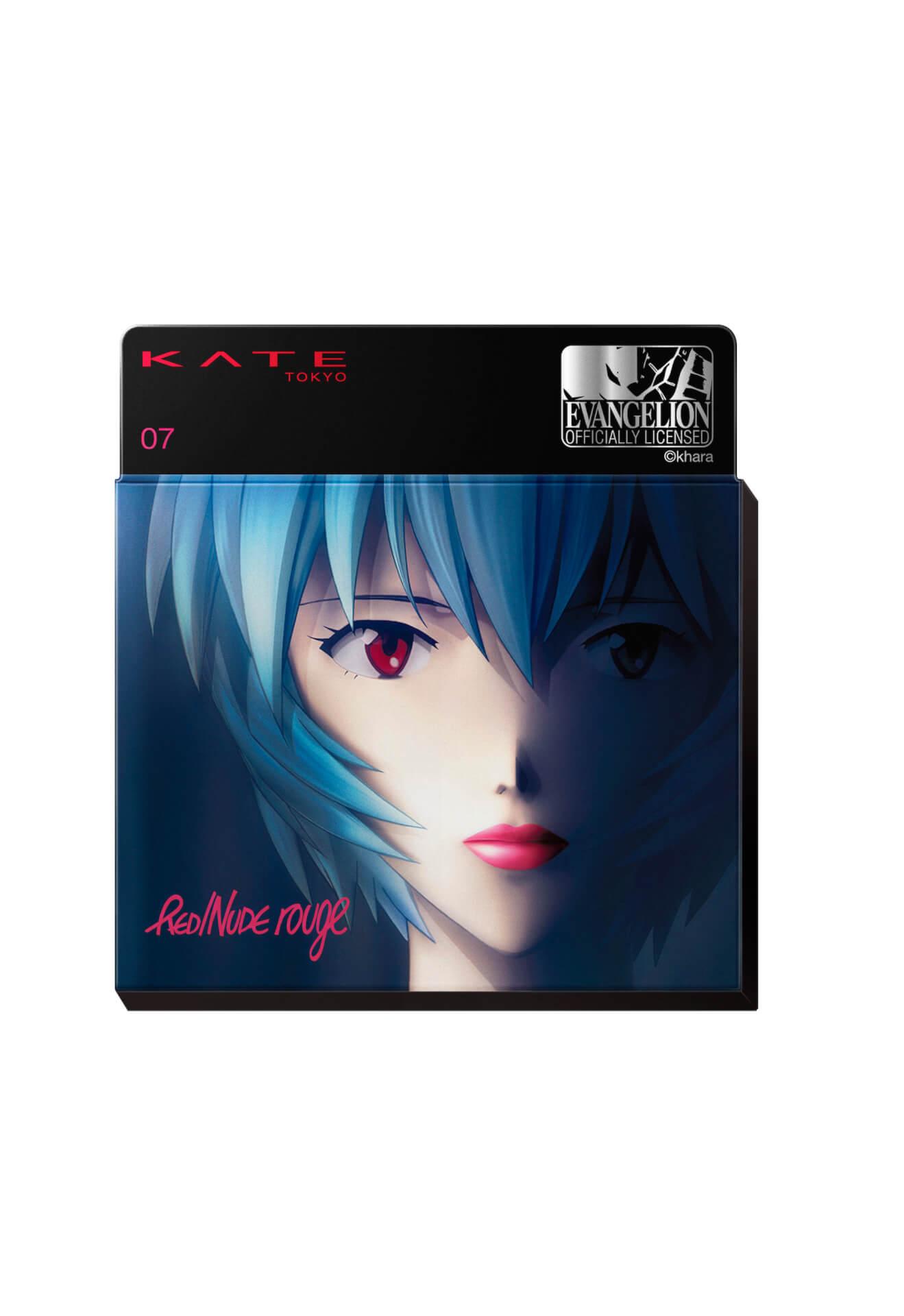 KATEが『エヴァンゲリオン』とコラボ!見たことのない綾波レイの姿が描かれた限定パッケージ発売決定 art201008_eva_kate_11