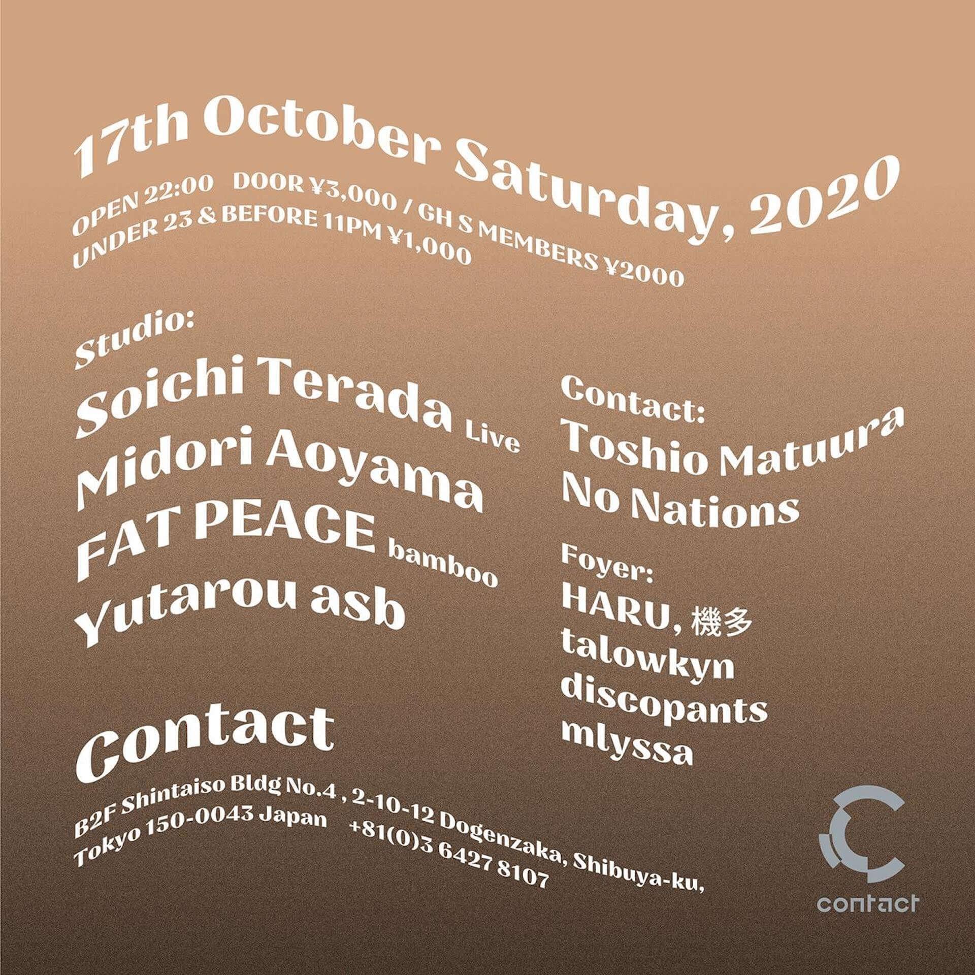 Midori Aoyamaが渋谷Contactで新パーティ<WILDHEART>を始動!Soichi Terada、Toshio Matsuuraらが出演 music201005_contact-wildheart-_3-1920x1920
