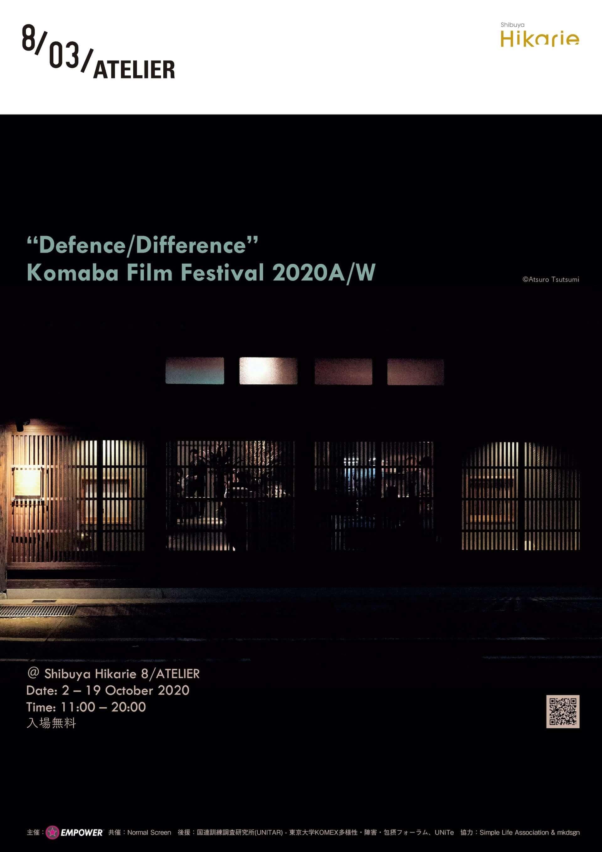 渋谷ヒカリエ「8/ATELIER」にて映像展<Komaba Film Festival 2020A/W>が開催中!映画『a hope of Nagasaki 優しい人たち』の試写会も実施 art201006_hikarie8_4-1920x2715