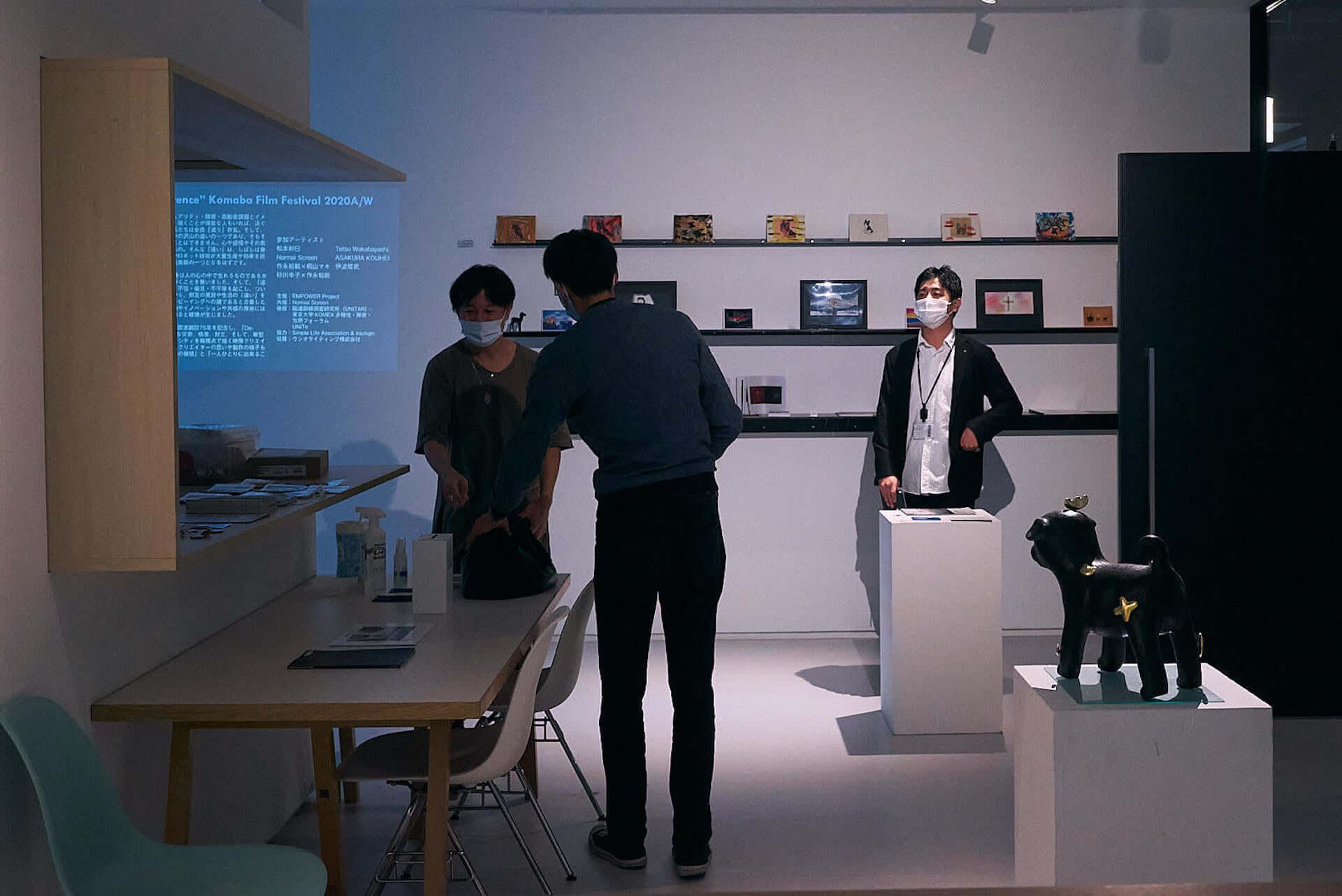 渋谷ヒカリエ「8/ATELIER」にて映像展<Komaba Film Festival 2020A/W>が開催中!映画『a hope of Nagasaki 優しい人たち』の試写会も実施 art201006_hikarie8_7-1920x1283